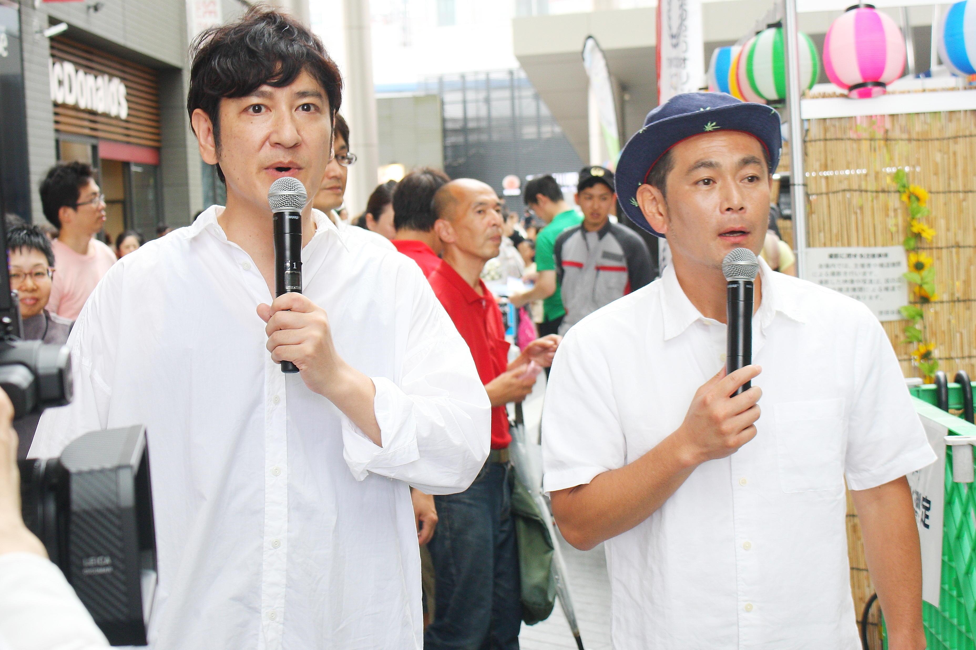 http://news.yoshimoto.co.jp/20180730143449-80a2e25cd1aa3ff58f743b7bd38bfb5edd9fed7a.jpg