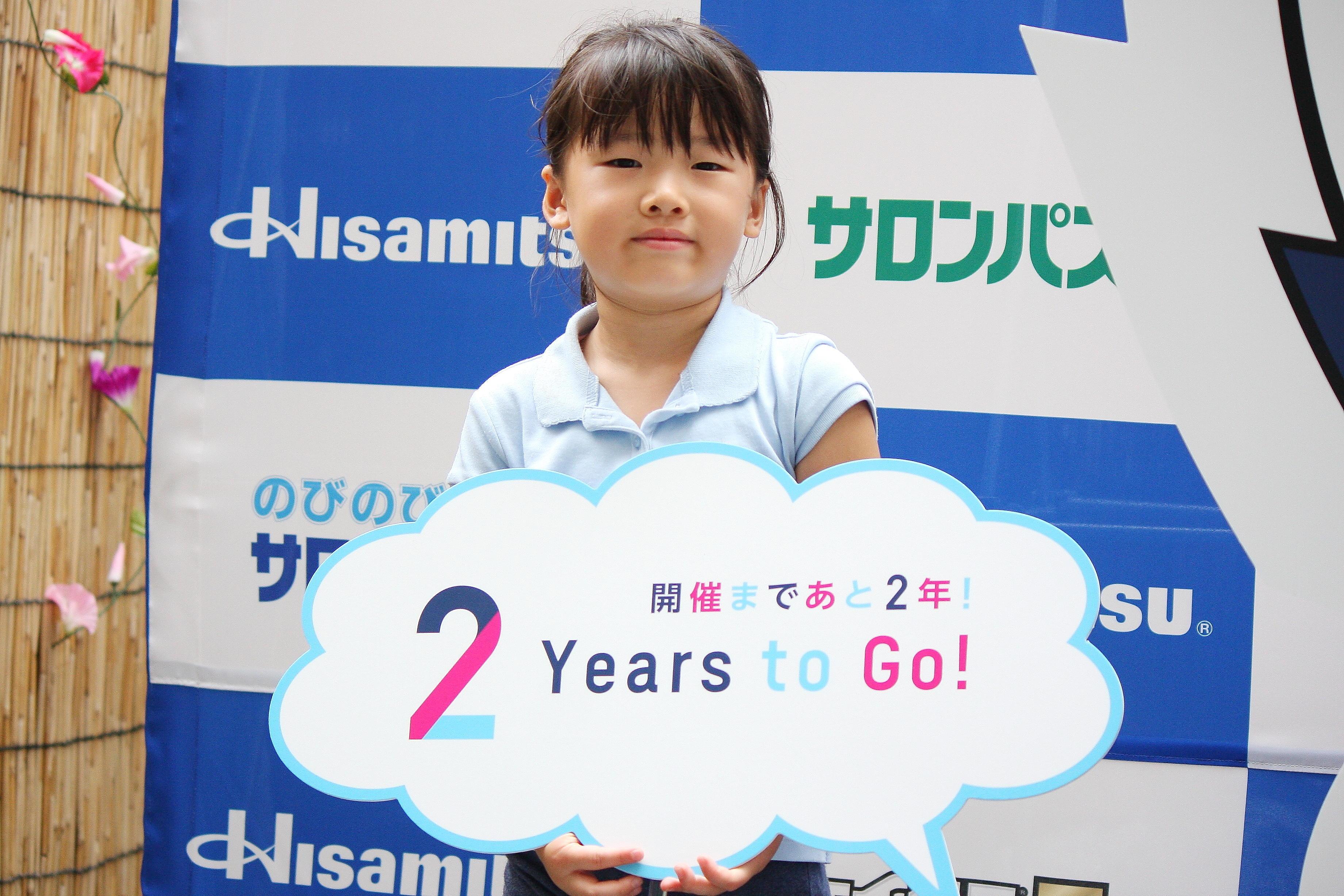 http://news.yoshimoto.co.jp/20180730144142-fe925a96cdd3326e0139d1850651a2f497d75bd2.jpg