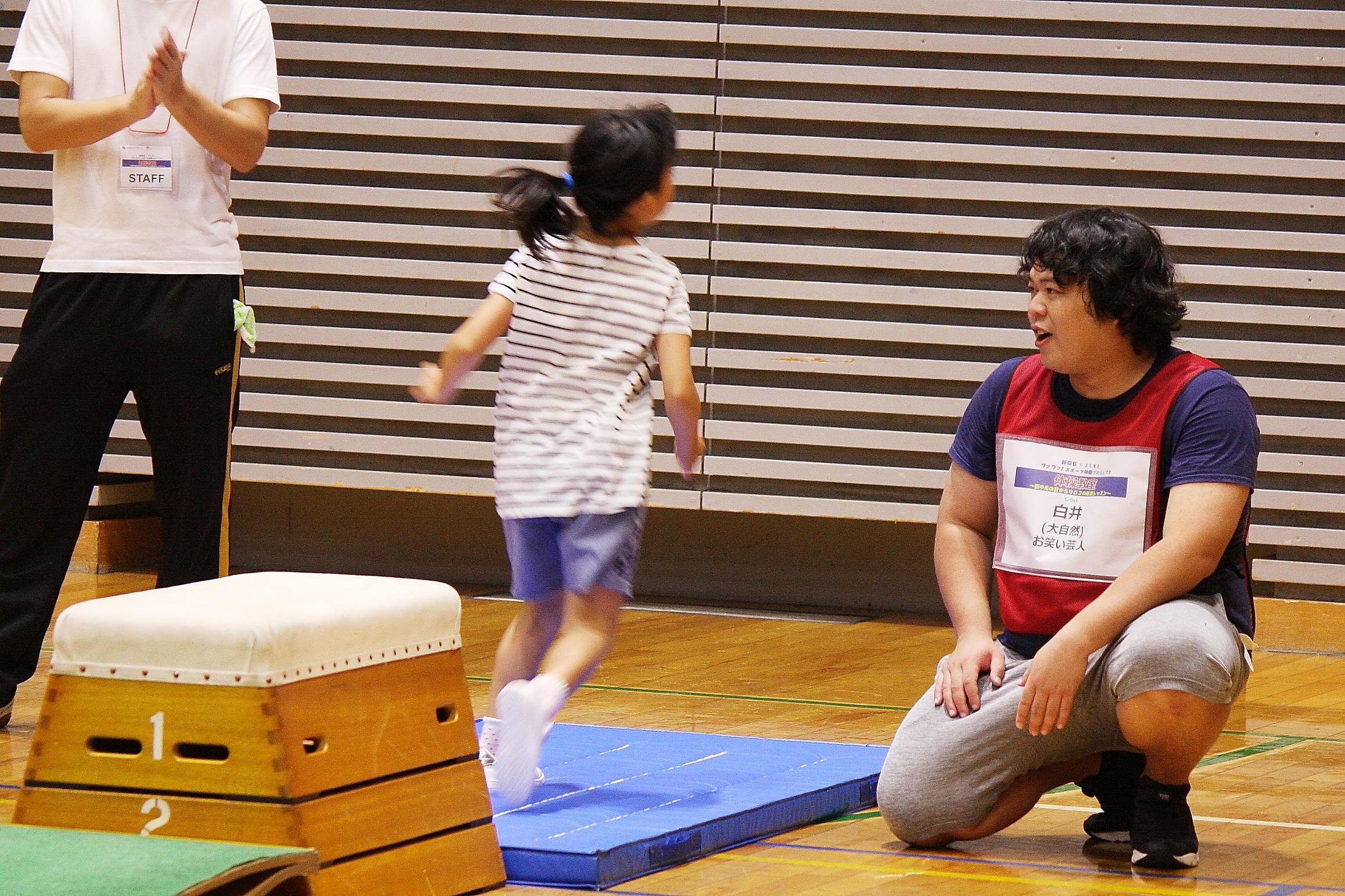 http://news.yoshimoto.co.jp/20180731120330-8af470d772168093029c410afe7debcd46a22d11.jpg