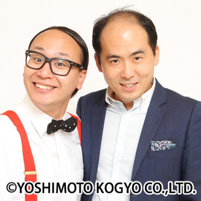 http://news.yoshimoto.co.jp/20180731123856-c4982429911860e3ec5d856b1307b91c541e253a.jpg