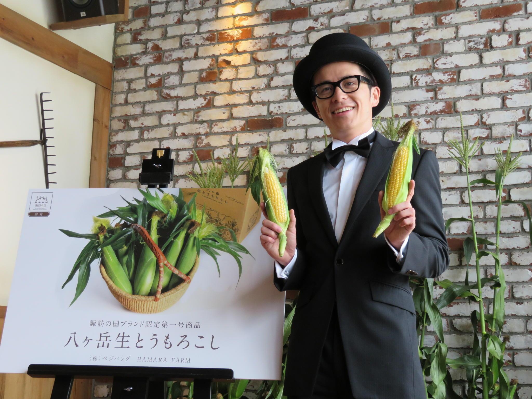 http://news.yoshimoto.co.jp/20180731173510-b7cd30f887836c8d7a50e48ae0243e9a966f83c1.jpg