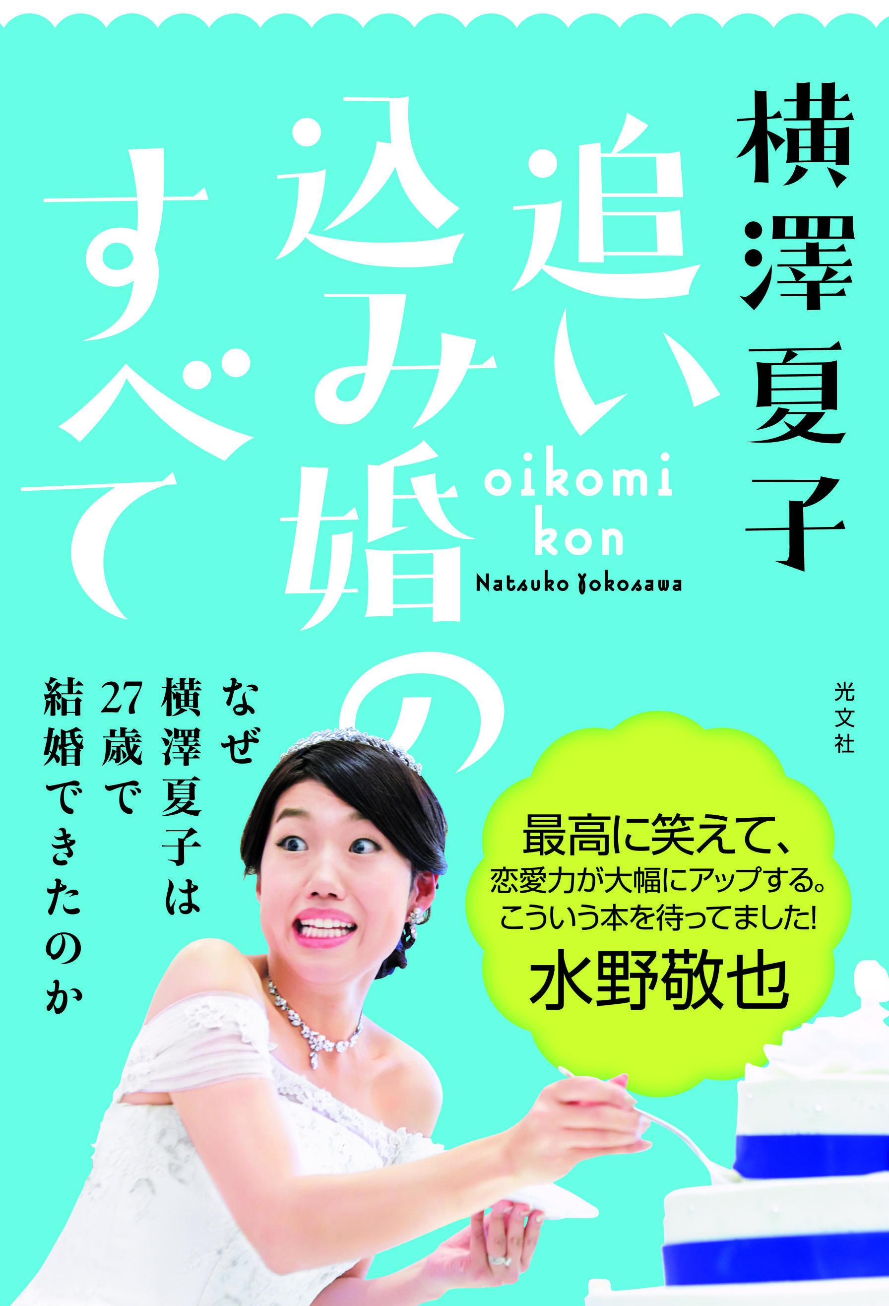 http://news.yoshimoto.co.jp/20180731201215-9976c47140c5a4cb79be412670cba00027118c53.jpg