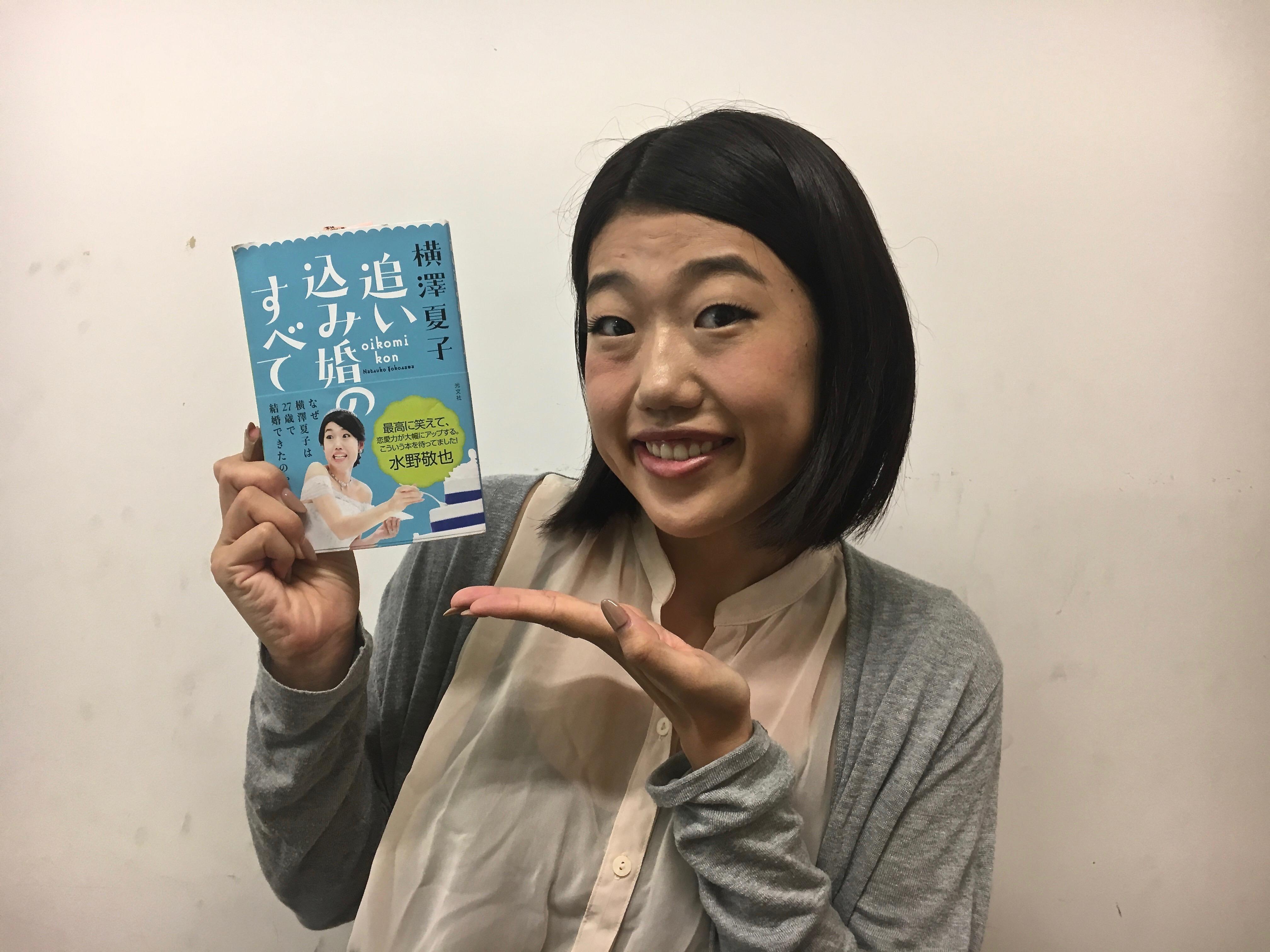 http://news.yoshimoto.co.jp/20180731201249-763906d722e7033203352ef9378c03c0469a2054.jpg