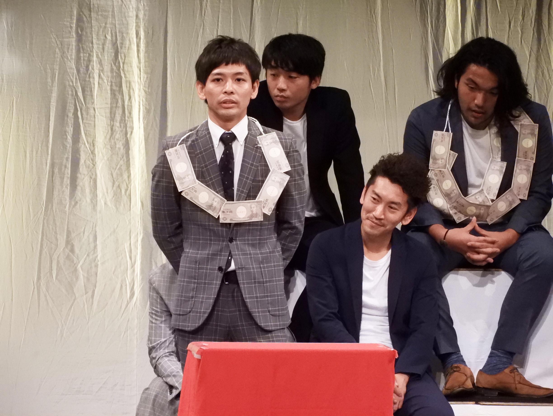 http://news.yoshimoto.co.jp/20180801115051-d20ddd7297a595118bbbab524884d2ff9930bcd8.jpg