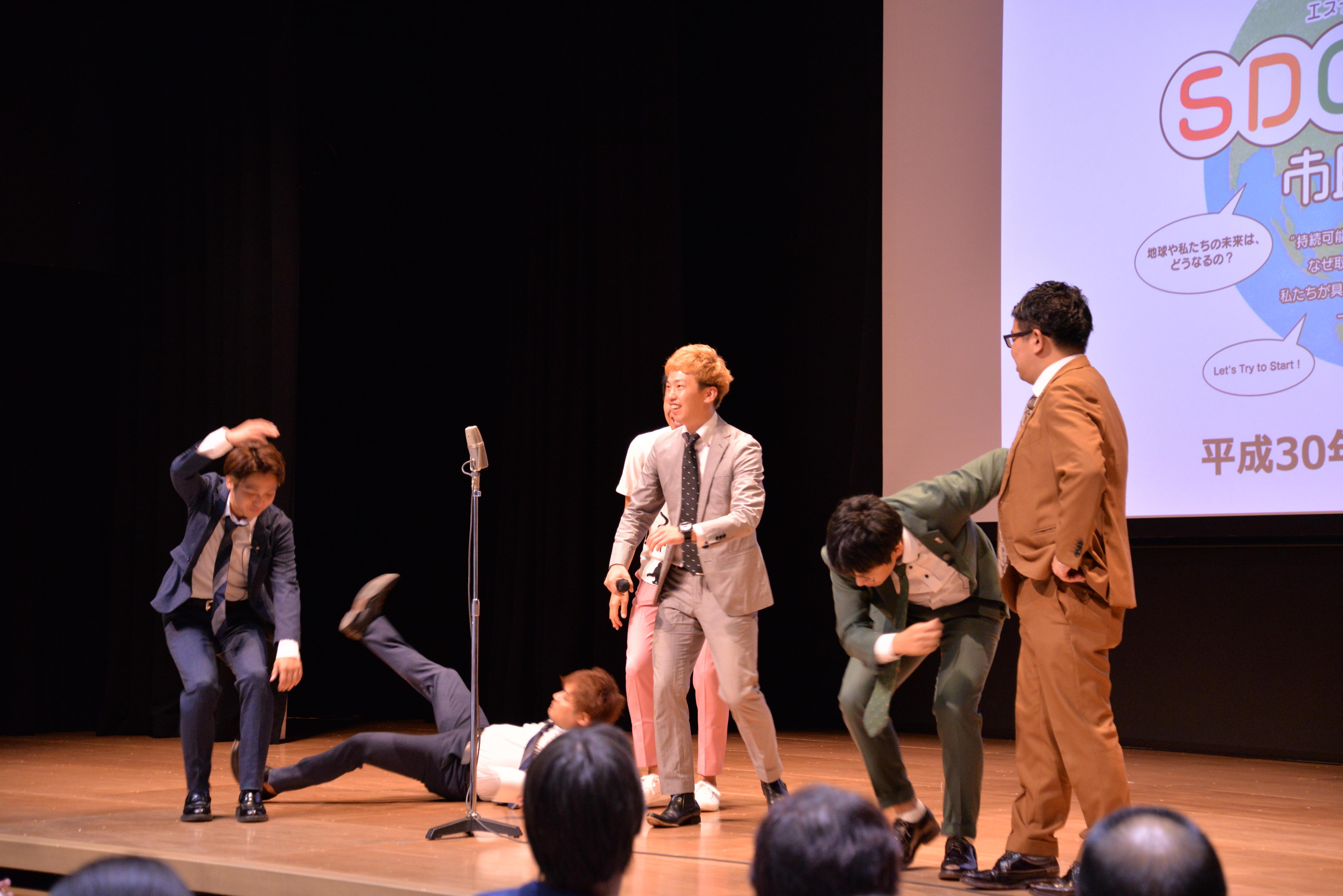 http://news.yoshimoto.co.jp/20180801173429-89441dfd9ce0d7b02978d62a3ff49758bb38e314.jpg