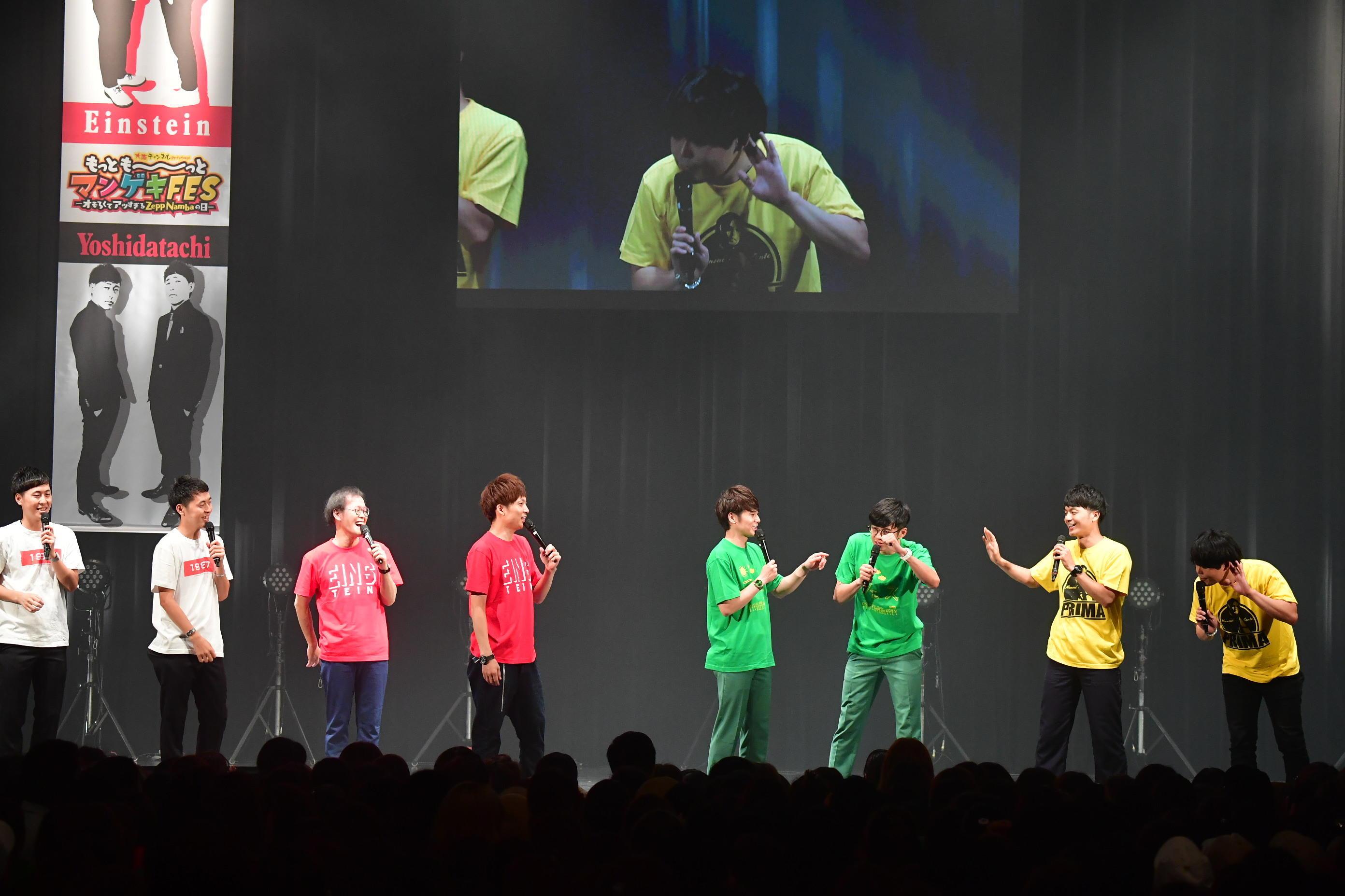 http://news.yoshimoto.co.jp/20180803005722-35c67bcab2ffdbdf4b758836240be252fc70d66c.jpg
