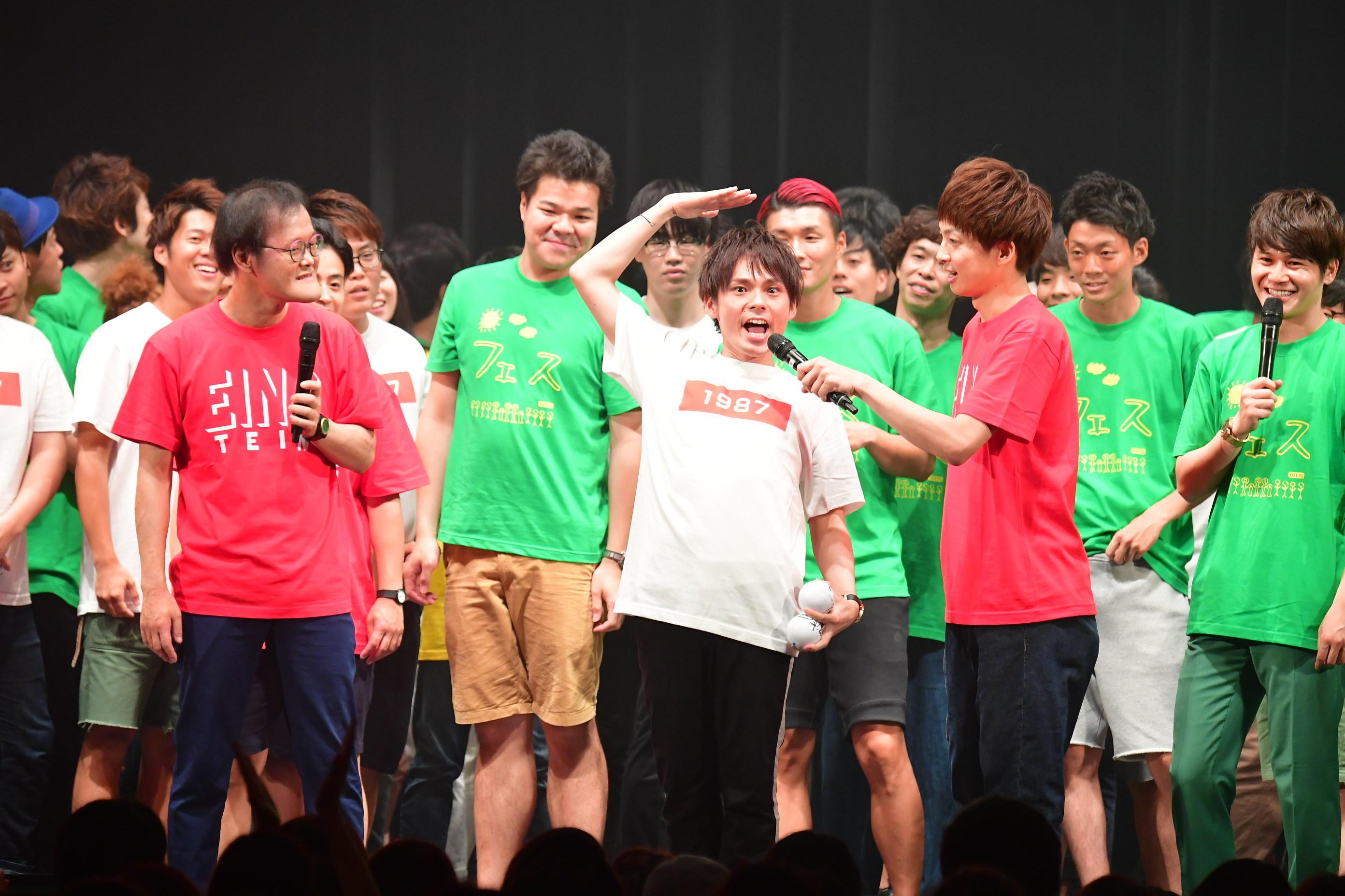 http://news.yoshimoto.co.jp/20180803005816-38c221234f140a600f41f4f94fd9a65f8f75705b.jpg