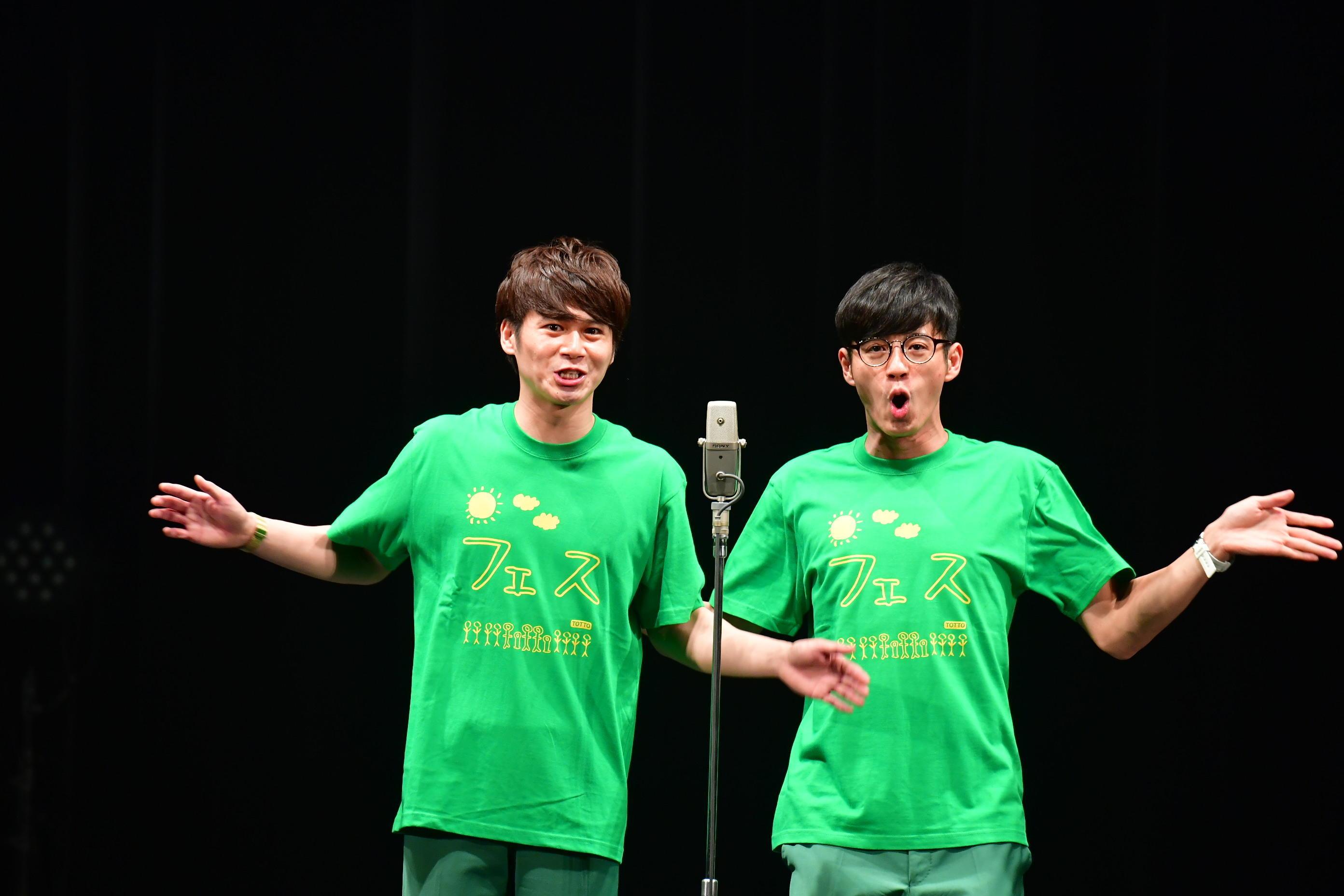 http://news.yoshimoto.co.jp/20180803005925-fbf5d74794ec272079e56bc7122b610b8a3d2ffa.jpg
