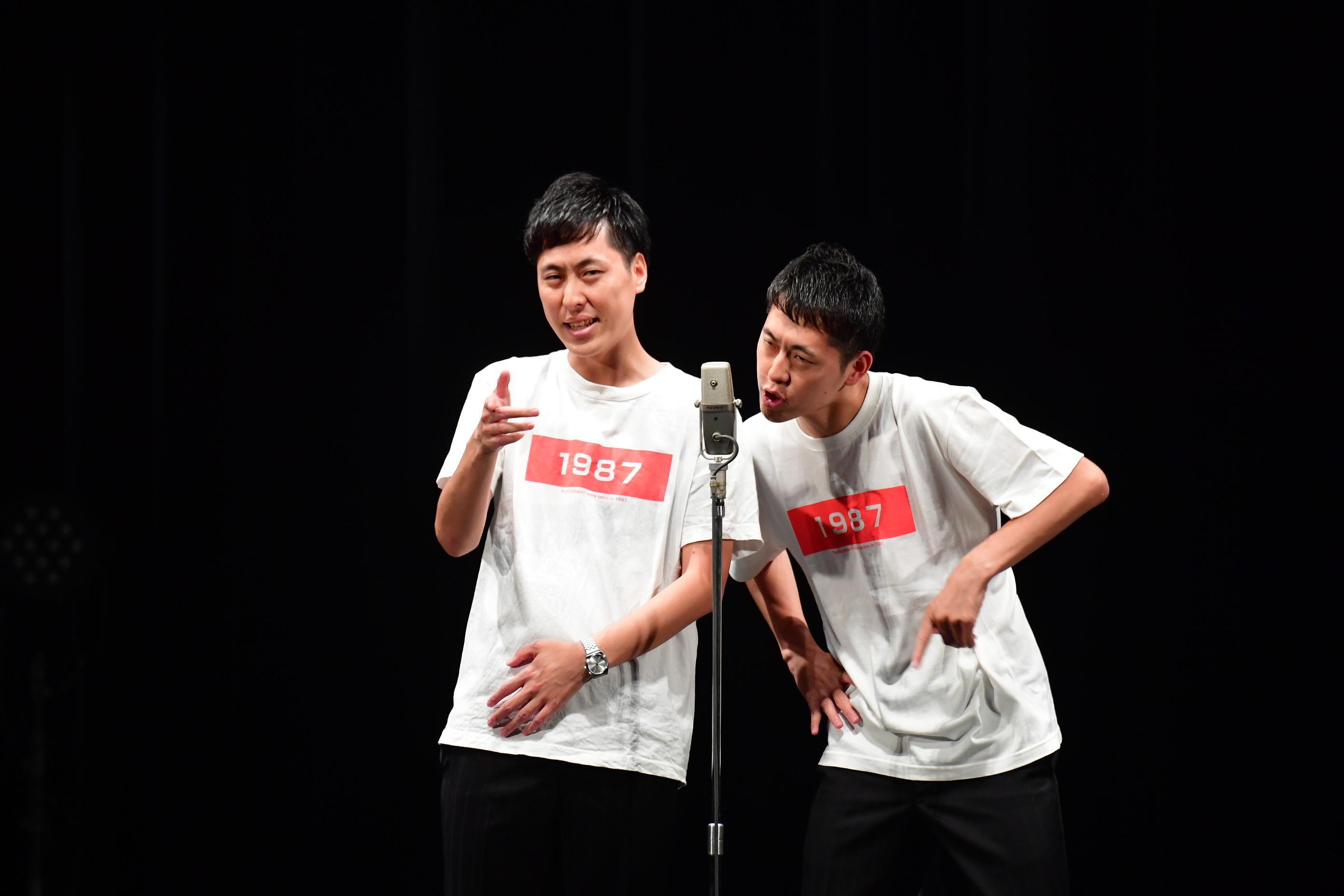 http://news.yoshimoto.co.jp/20180803010234-794cd6a2bf87dade0ba6993e663cbd60baaeaa1d.jpg
