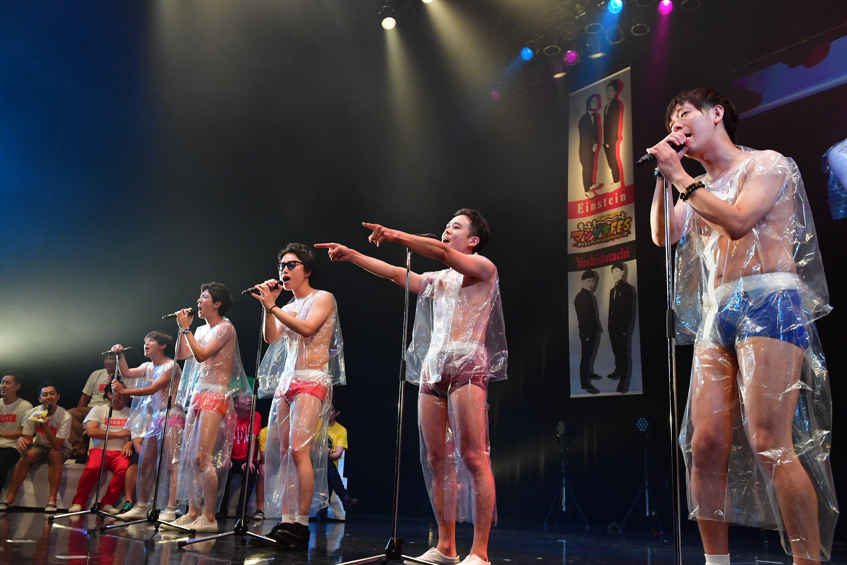 http://news.yoshimoto.co.jp/20180803011855-e81f3a9567dd78afcde157144df83efc51634a20.jpg