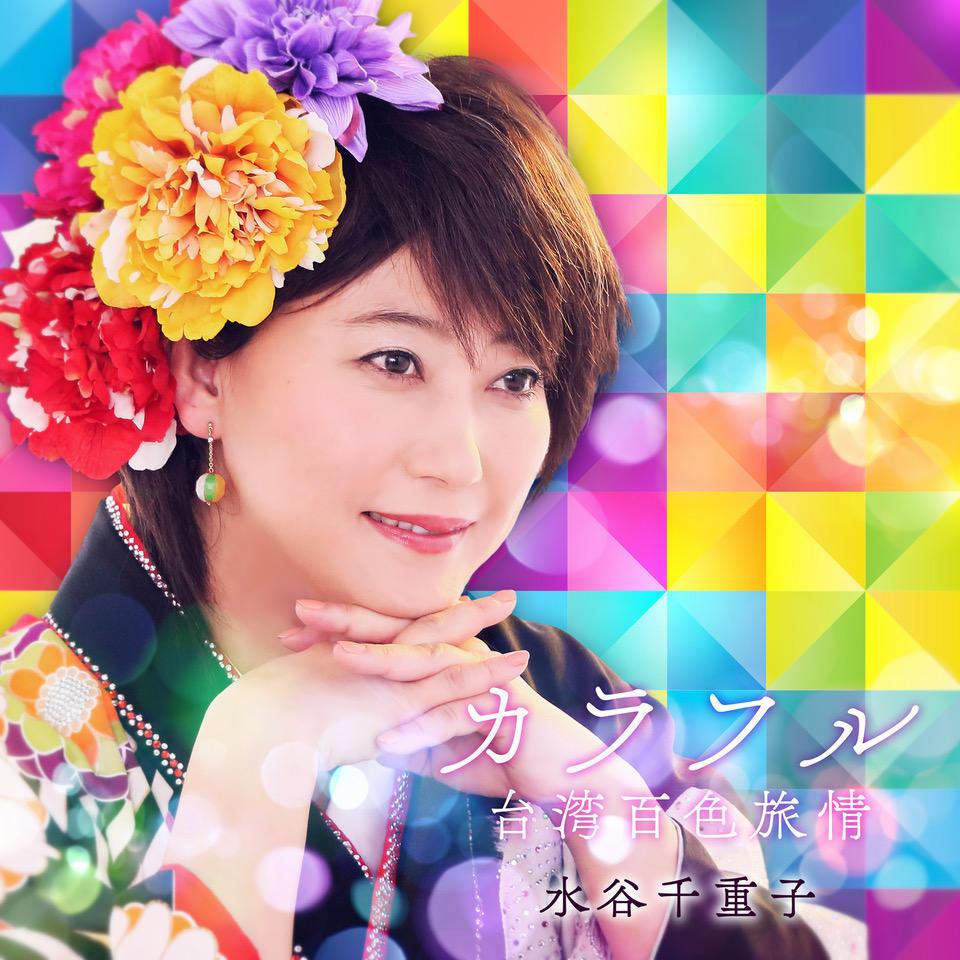 http://news.yoshimoto.co.jp/20180803171115-b203c8057d67f3723327dd303cc75d7813b0e609.jpeg