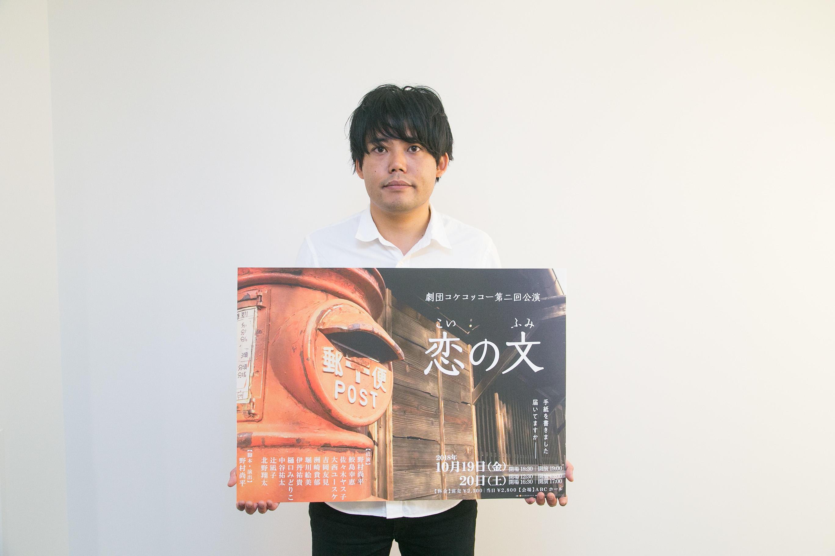 http://news.yoshimoto.co.jp/20180803180629-318addee13b30722b9928dad8ddd5f07ba0d2366.jpg