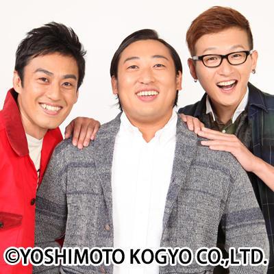 http://news.yoshimoto.co.jp/20180803181409-295b4a994851da9112e32d3755546ec7757c102e.jpg