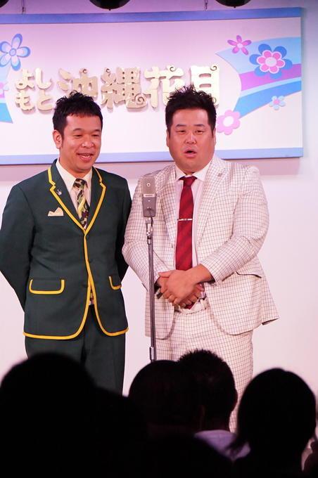 http://news.yoshimoto.co.jp/20180806140919-c1dc1944d3107f71f57ec1bae46ca6d38edcc40e.jpg