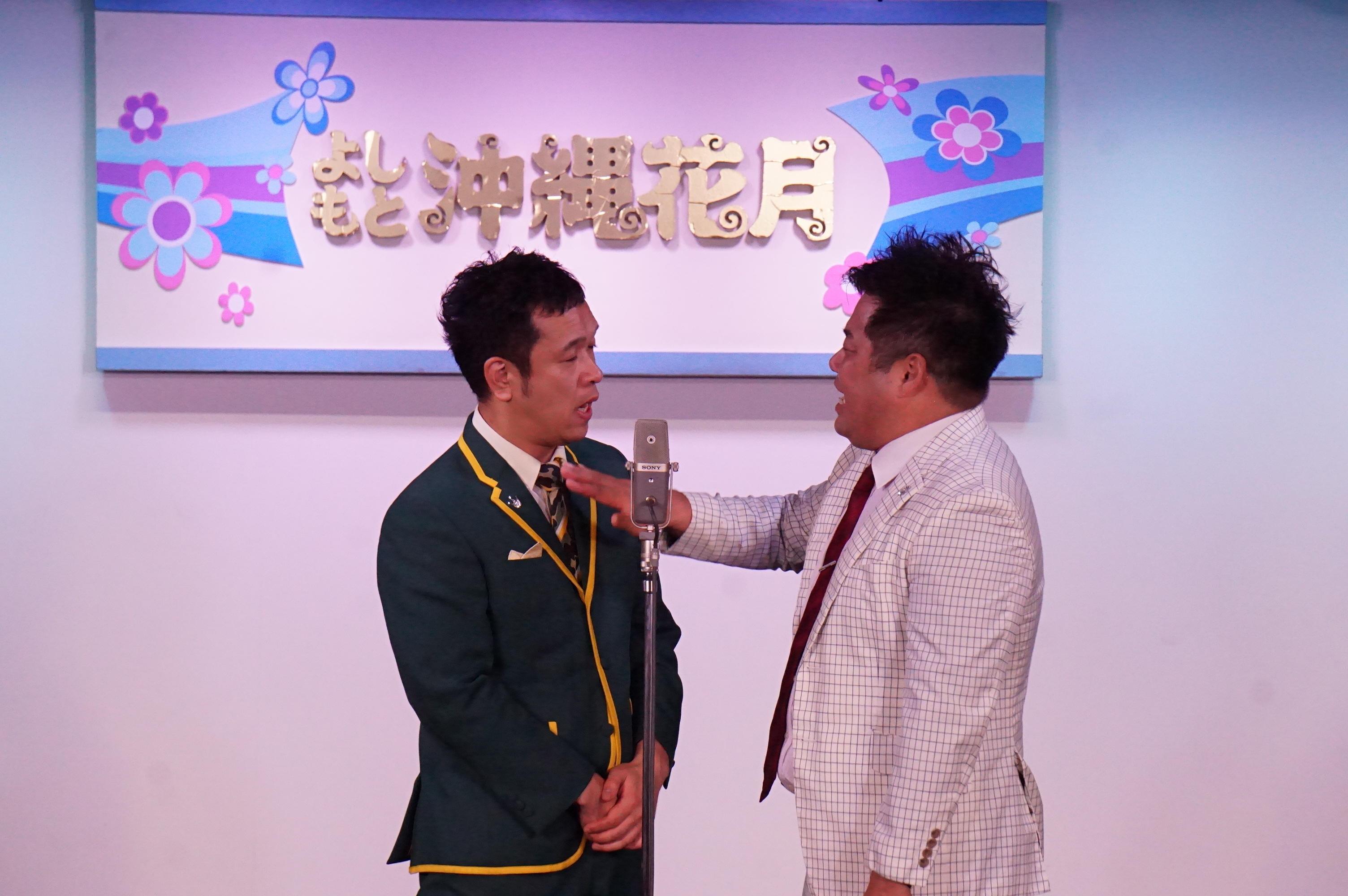 http://news.yoshimoto.co.jp/20180806141151-8946330fb456cb5d29b3749908189ed2921df20c.jpg