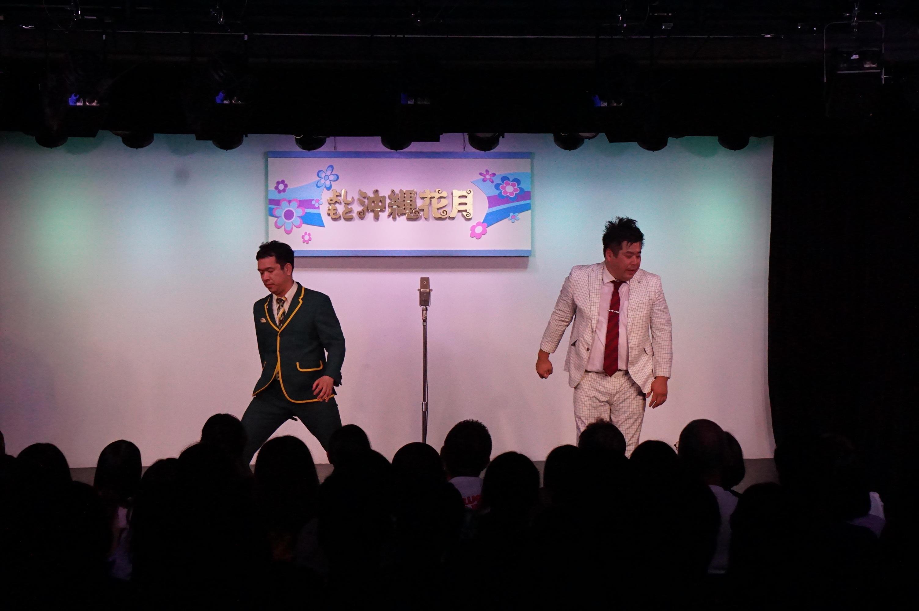 http://news.yoshimoto.co.jp/20180806141444-efbd5a67787c8a6dd0e718243efae4aff9933095.jpg