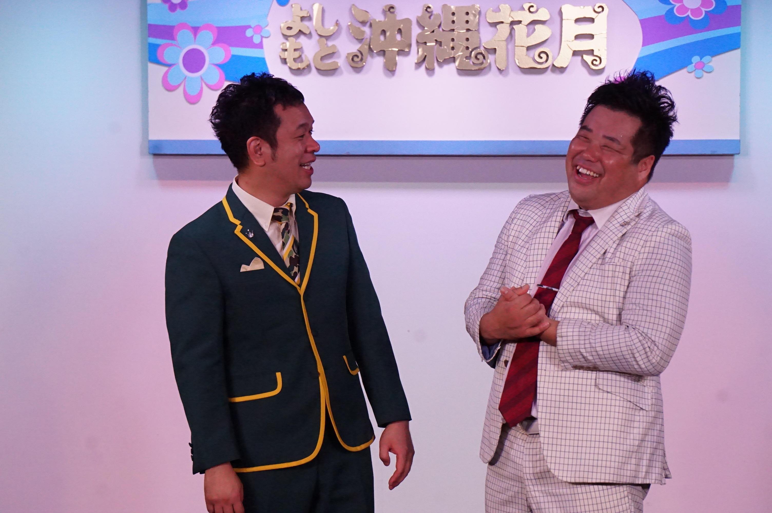 http://news.yoshimoto.co.jp/20180806141526-24f24efc841f8a9b364b0025144792c8081f1daf.jpg
