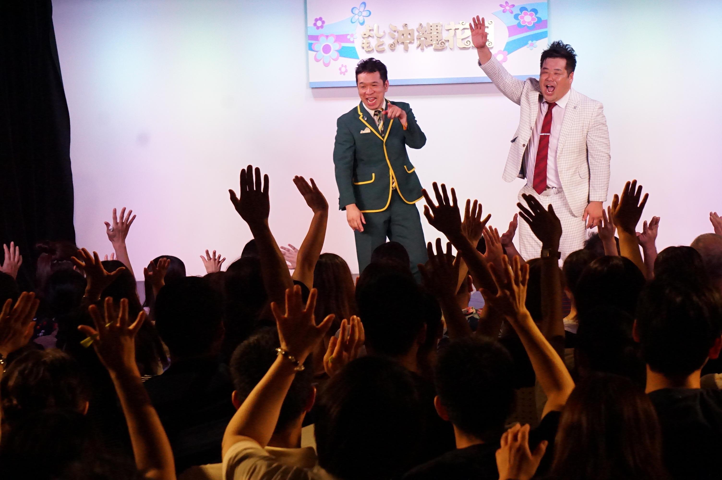 http://news.yoshimoto.co.jp/20180806141606-b870fd80cd590d6b38d196ee7ae9239660fc88f4.jpg