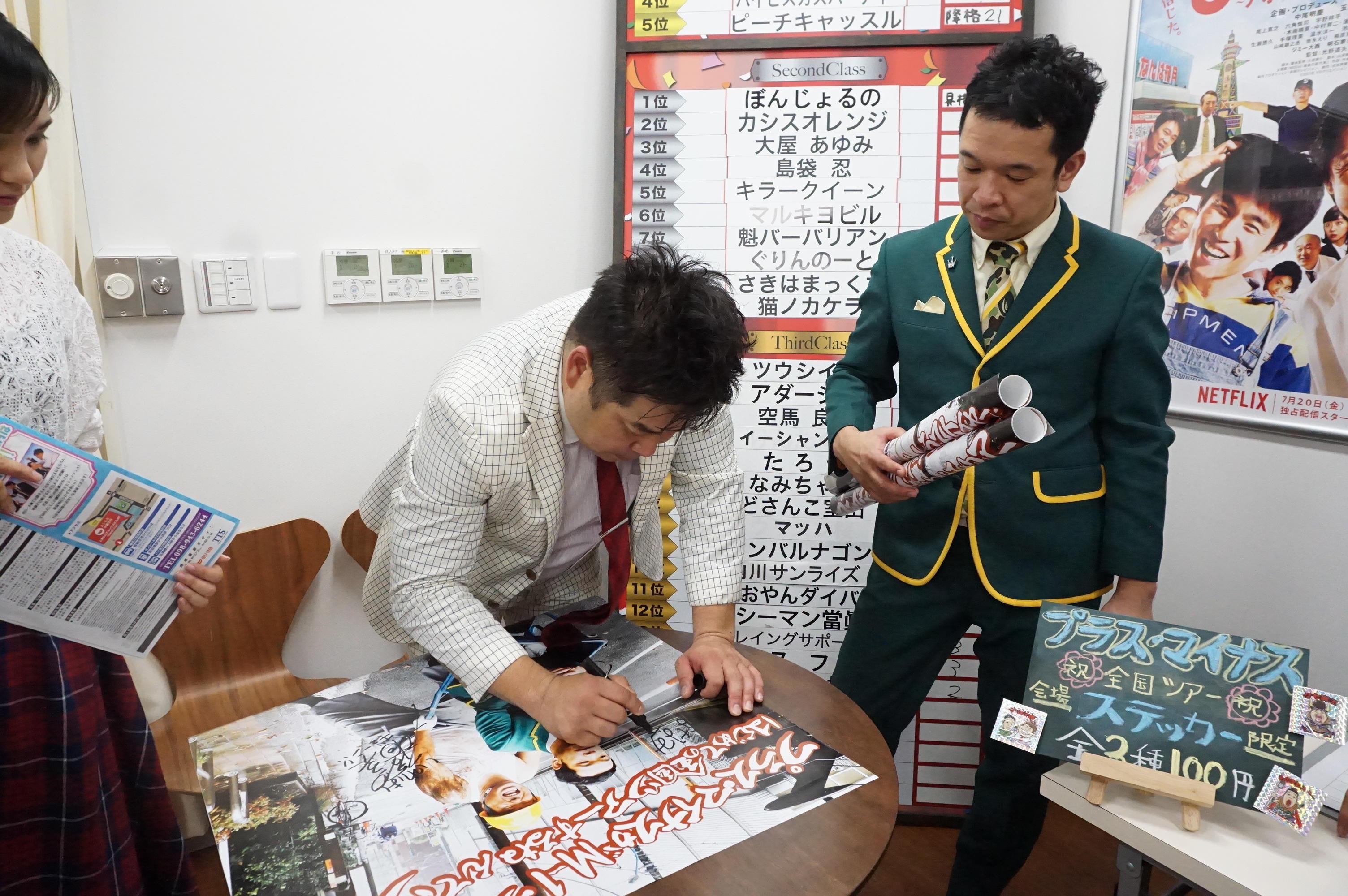 http://news.yoshimoto.co.jp/20180806141719-011b62d65c984cdfebcd766d895ed7e1acf55e42.jpg