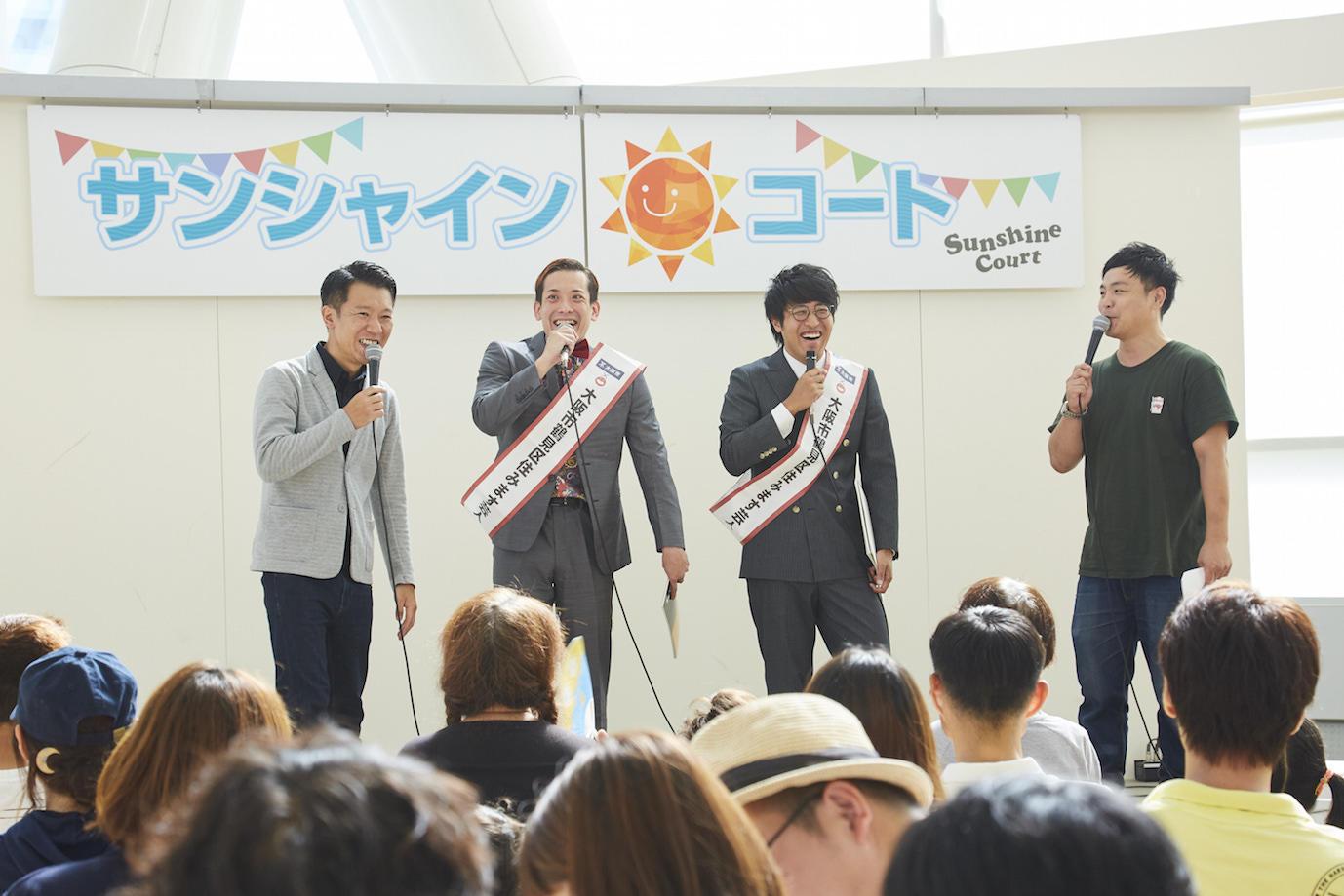 http://news.yoshimoto.co.jp/20180806161943-ac3dae48dd7cf33430039ee502c0790d6073ebdb.jpg