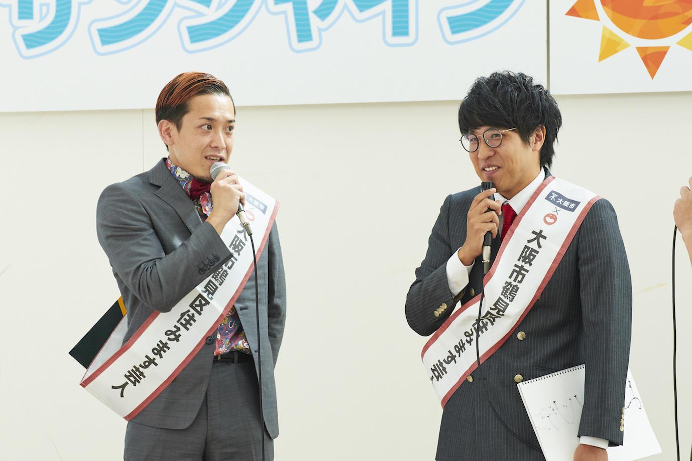 http://news.yoshimoto.co.jp/20180806162013-3d596ee3fb4746db8daee50678c7e26fc0783157.jpg