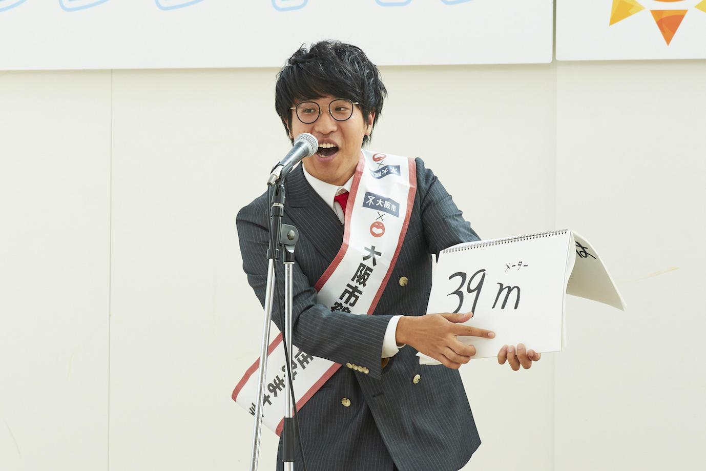 http://news.yoshimoto.co.jp/20180806162101-5885d2a8aae879cec6a70d7dc3e720a5a1a87da3.jpg