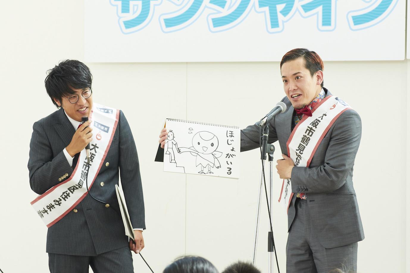 http://news.yoshimoto.co.jp/20180806162259-e02e6604646e147e276dc7c6b9d00674b3011242.jpg