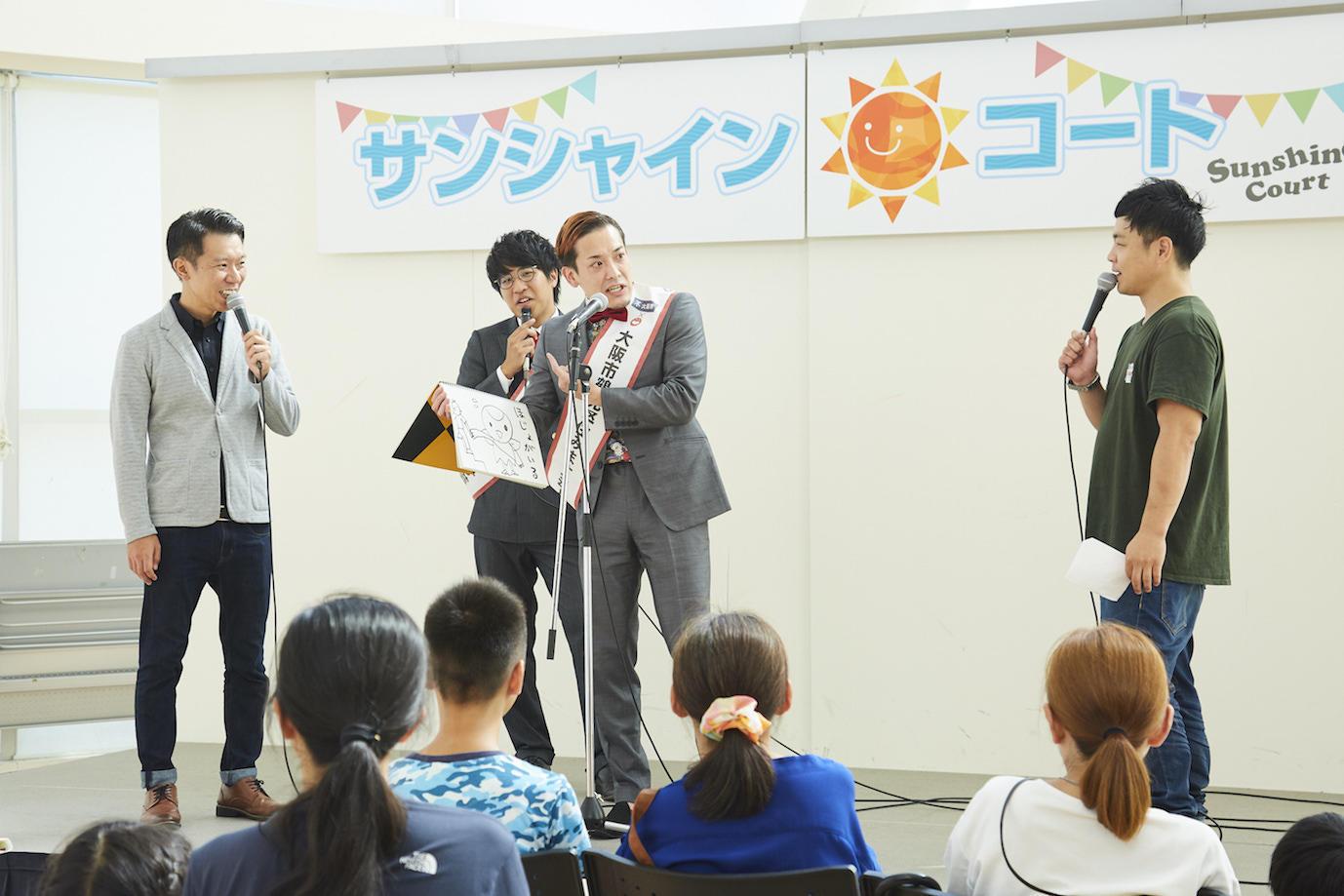 http://news.yoshimoto.co.jp/20180806162409-222af590df2f6cb301e8534bc23c7f3597a9e8c7.jpg