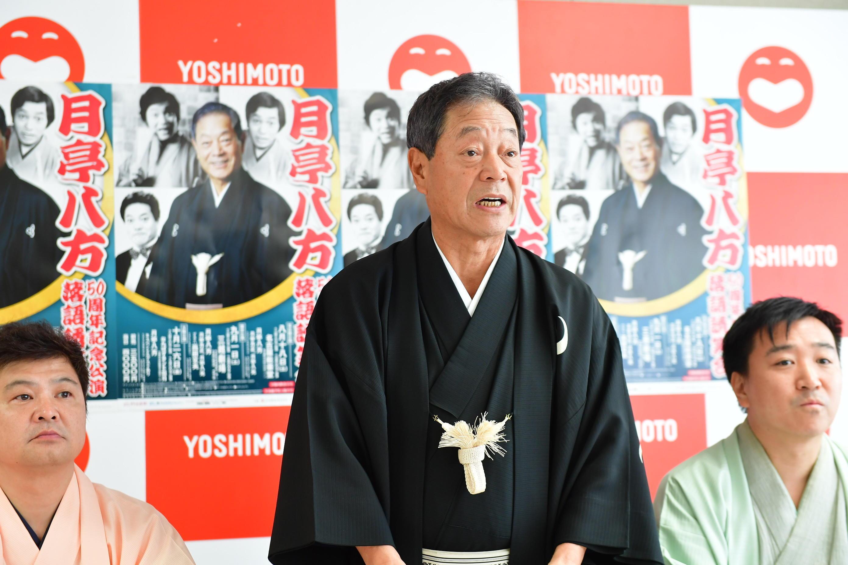 http://news.yoshimoto.co.jp/20180806204257-8714747a5ab351ad8a0c4aa40ffd9edcbf5e305a.jpg
