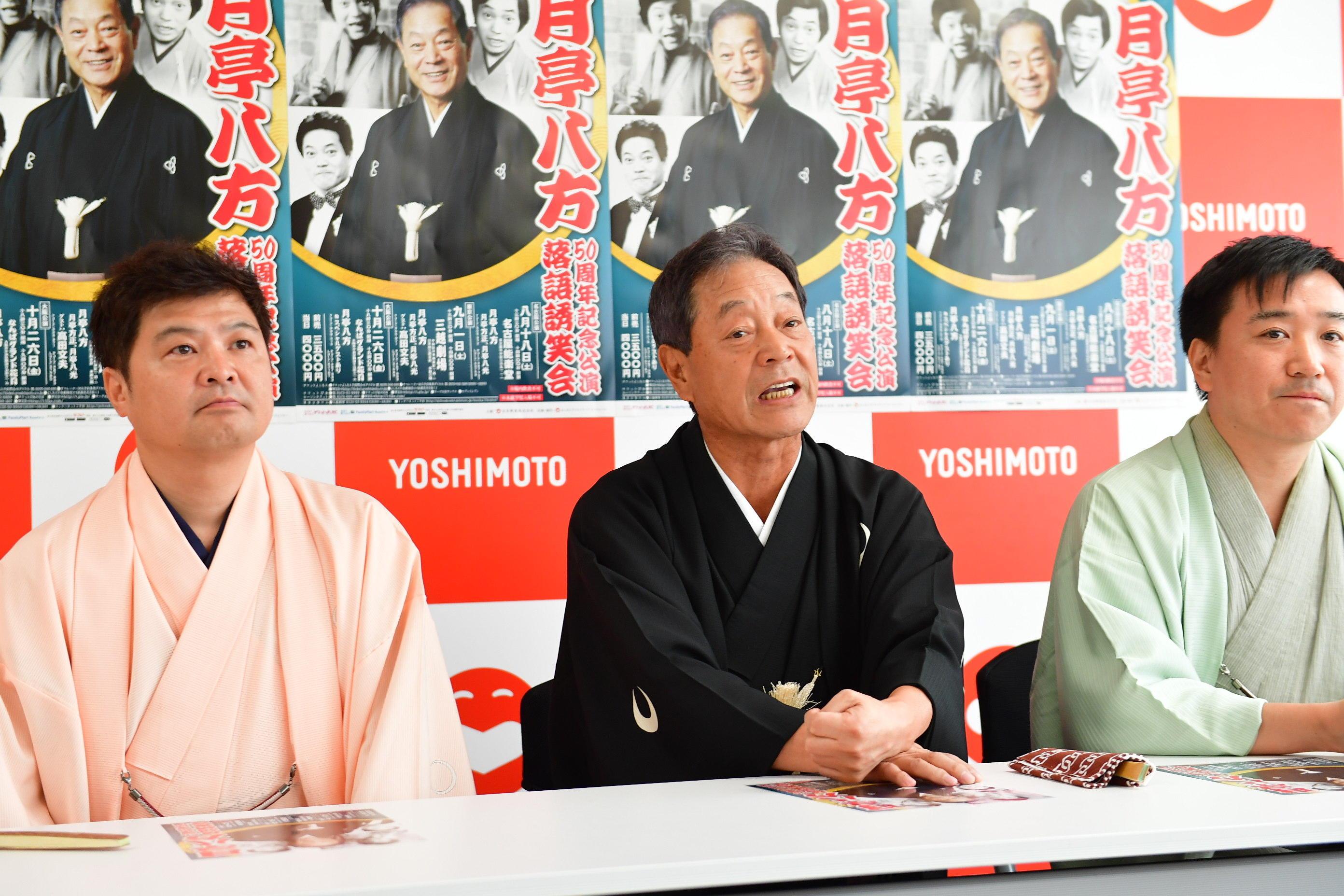 http://news.yoshimoto.co.jp/20180806204419-48157140f1ac3b9a5923403898479f88ce906271.jpg