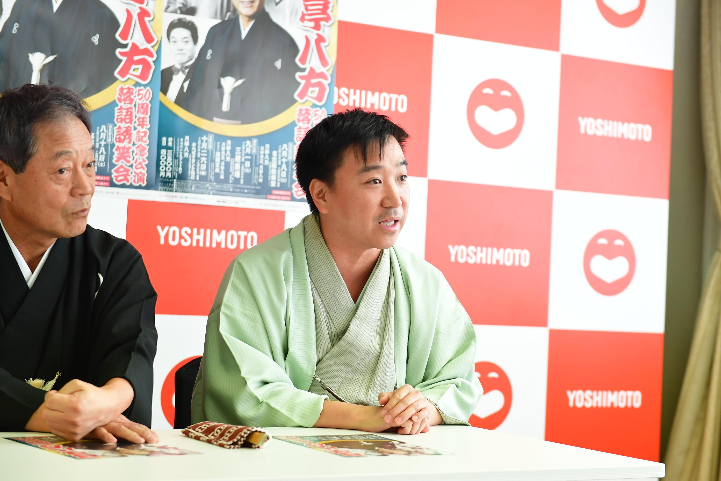 http://news.yoshimoto.co.jp/20180806204519-d158c8785a8b839eb77aee3c14567ad29f6f98d6.jpg