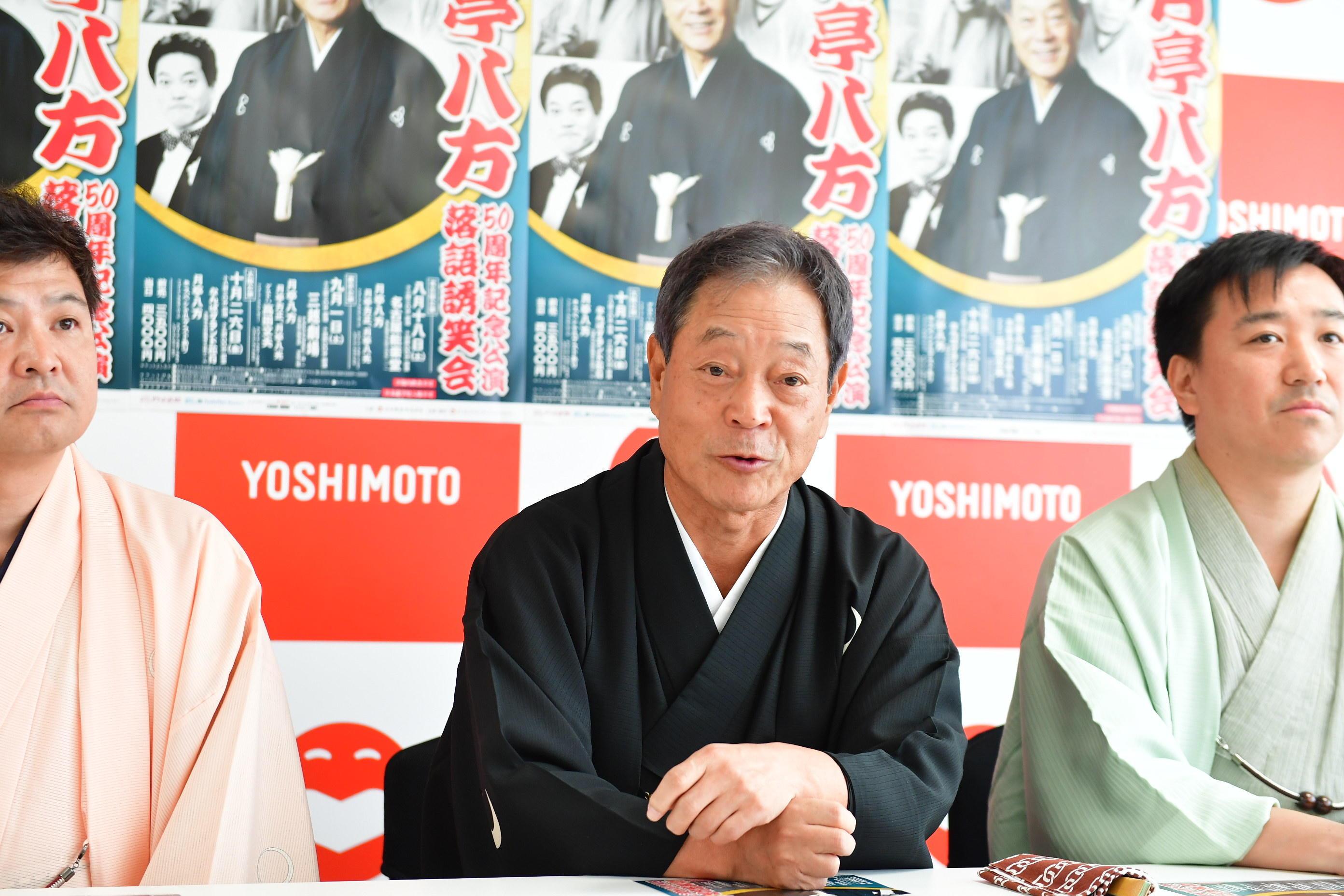 http://news.yoshimoto.co.jp/20180806204603-3de017a4ca1afc532a8dcd4fff57023d0c83cb29.jpg