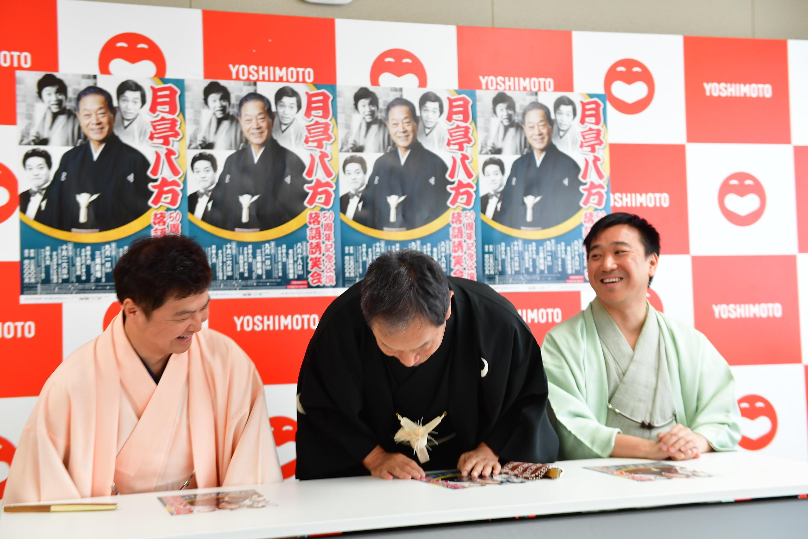 http://news.yoshimoto.co.jp/20180806204735-b0bd170ede4793dec7541e5bbac7cea858d10f41.jpg