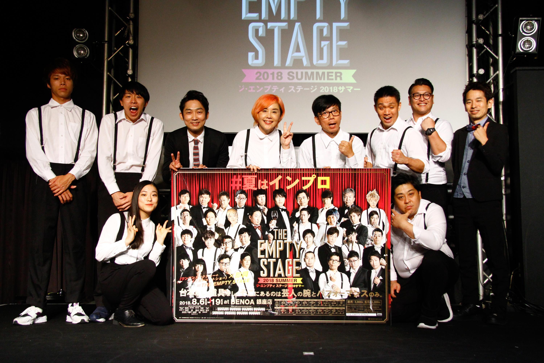 http://news.yoshimoto.co.jp/20180807055230-5cc5844432326408d2025f4132900141d19f3afa.jpg