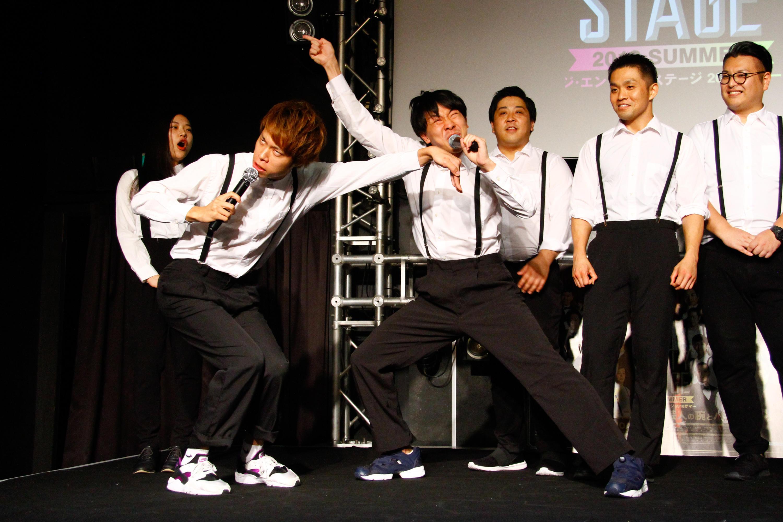 http://news.yoshimoto.co.jp/20180807055537-a47c50dc2f5d0f75a2ee9e11a609313fd9cf5140.jpg