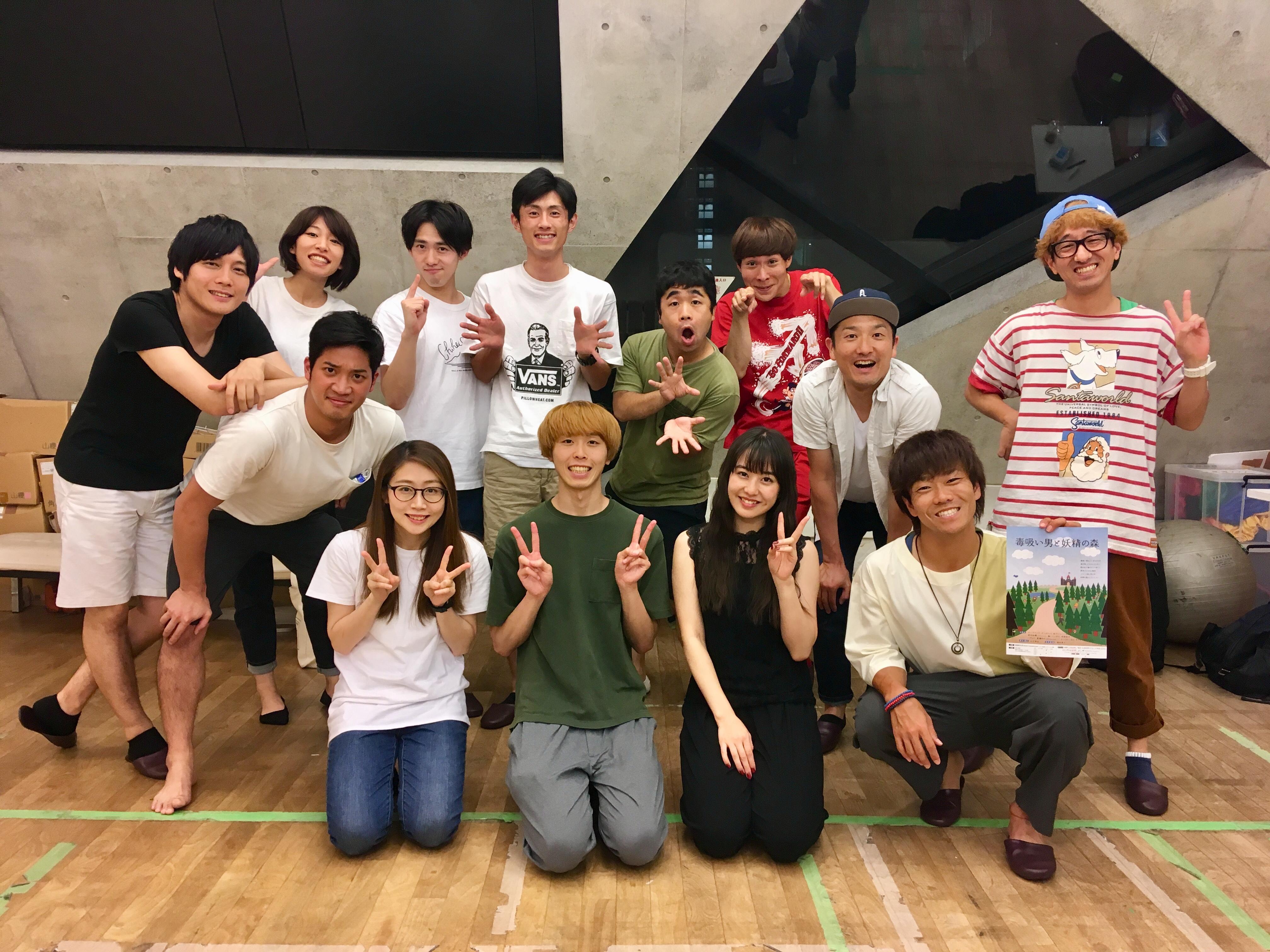 http://news.yoshimoto.co.jp/20180807112654-b35e6c34219781085f5828c036249885455bd35a.jpg