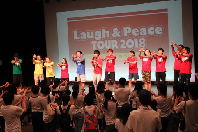http://news.yoshimoto.co.jp/20180807152122-5c93f5794b5a5f7f45876ed99518b371b9f871f6.jpg