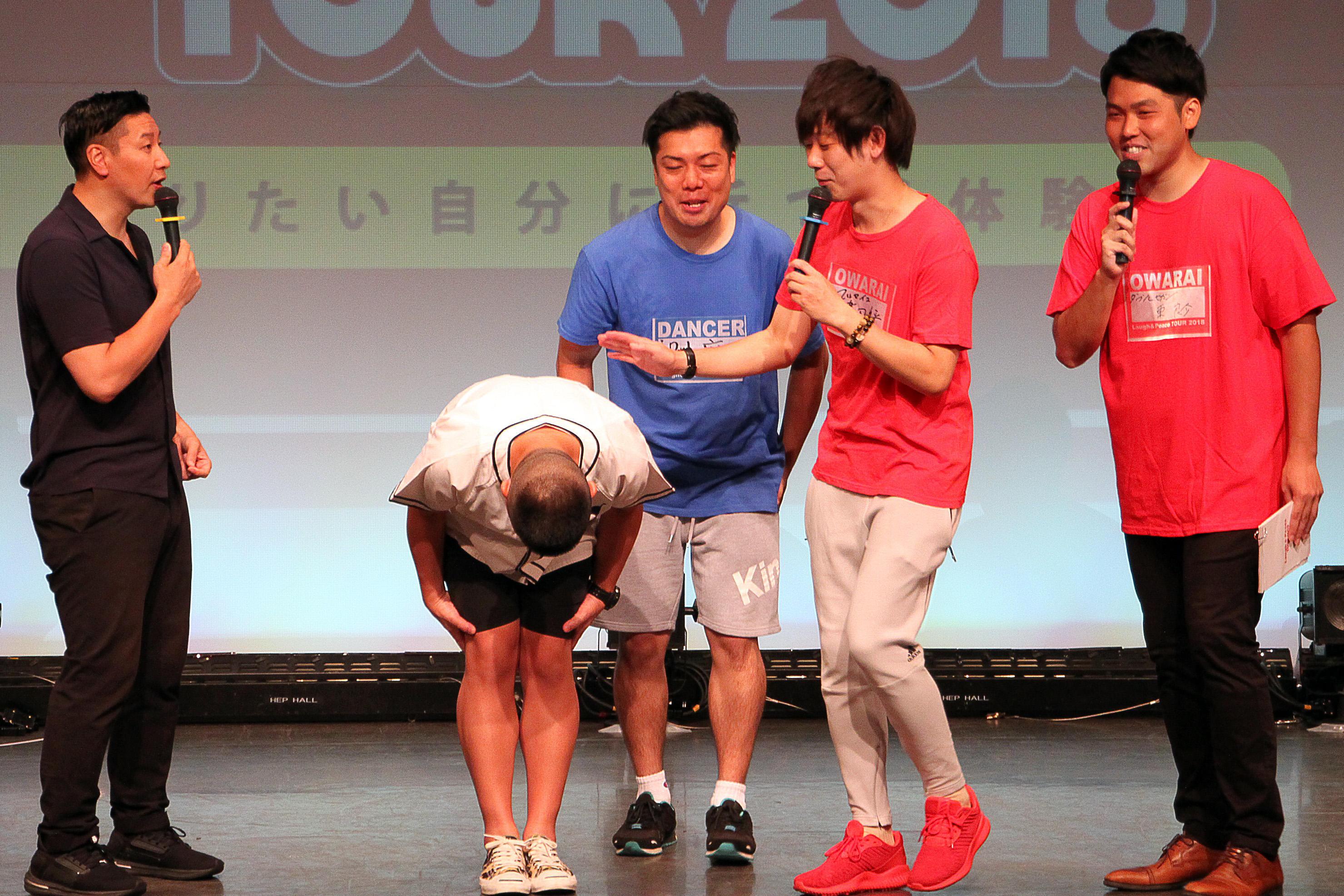 http://news.yoshimoto.co.jp/20180807152433-59f38e3c5e0df8ba4a1a454bc070fe49ea55b5ce.jpg