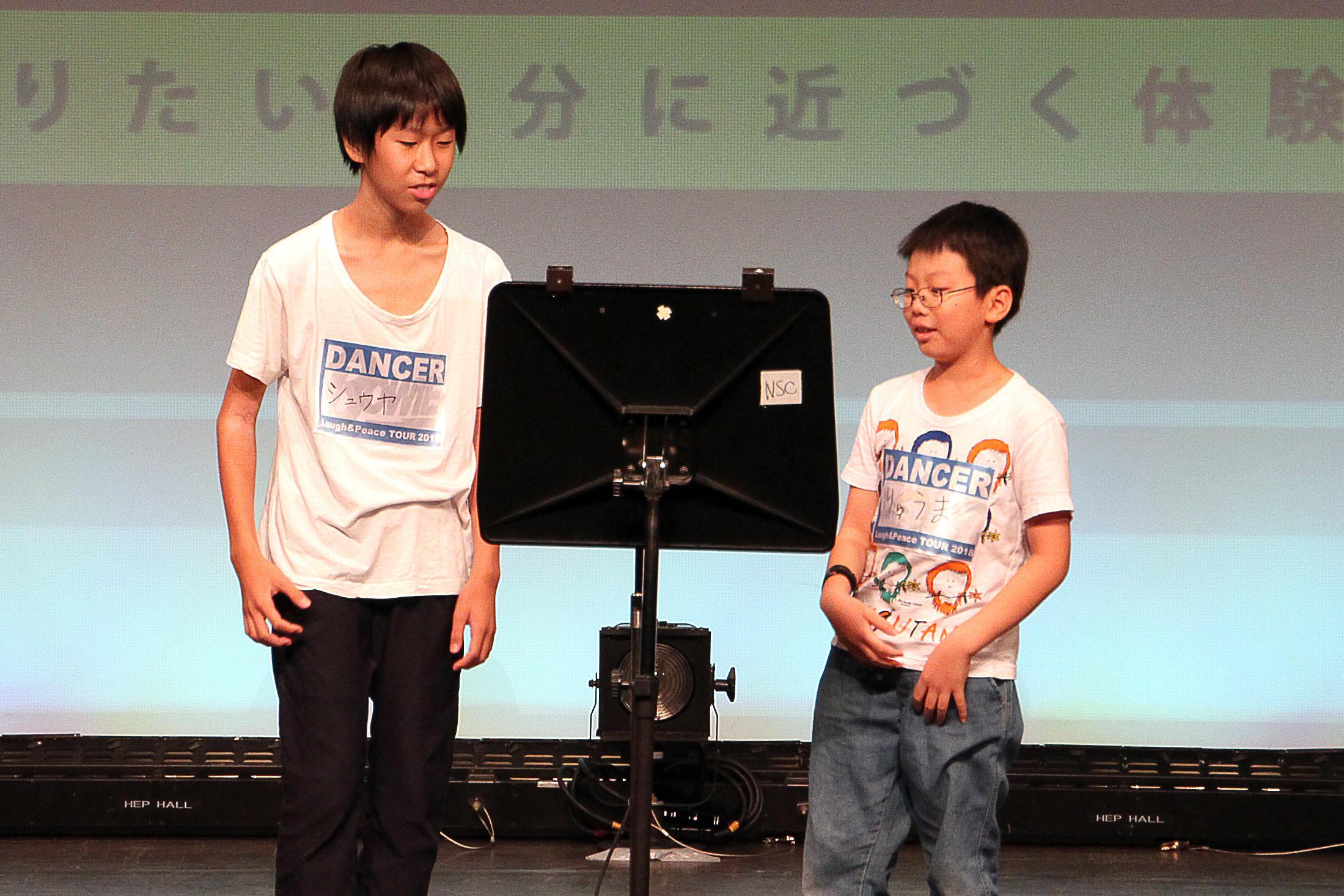 http://news.yoshimoto.co.jp/20180807152557-c4f559f324a6748f4a73b4c6c8c35b717f74561b.jpg