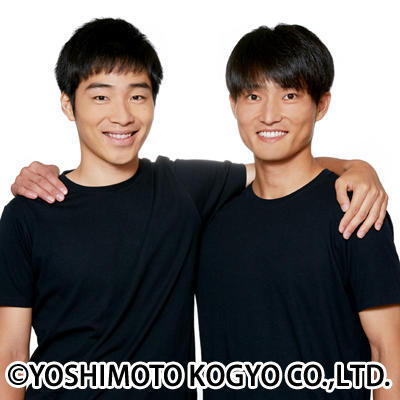 http://news.yoshimoto.co.jp/20180807182537-ff9170fca2767696ce0bb88a1efecd50fa38031a.jpg
