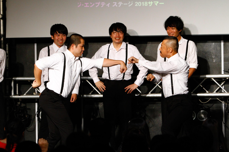 http://news.yoshimoto.co.jp/20180807184709-b0e86d7f9e1a8969ad9be3c28bbd025681869f91.jpg