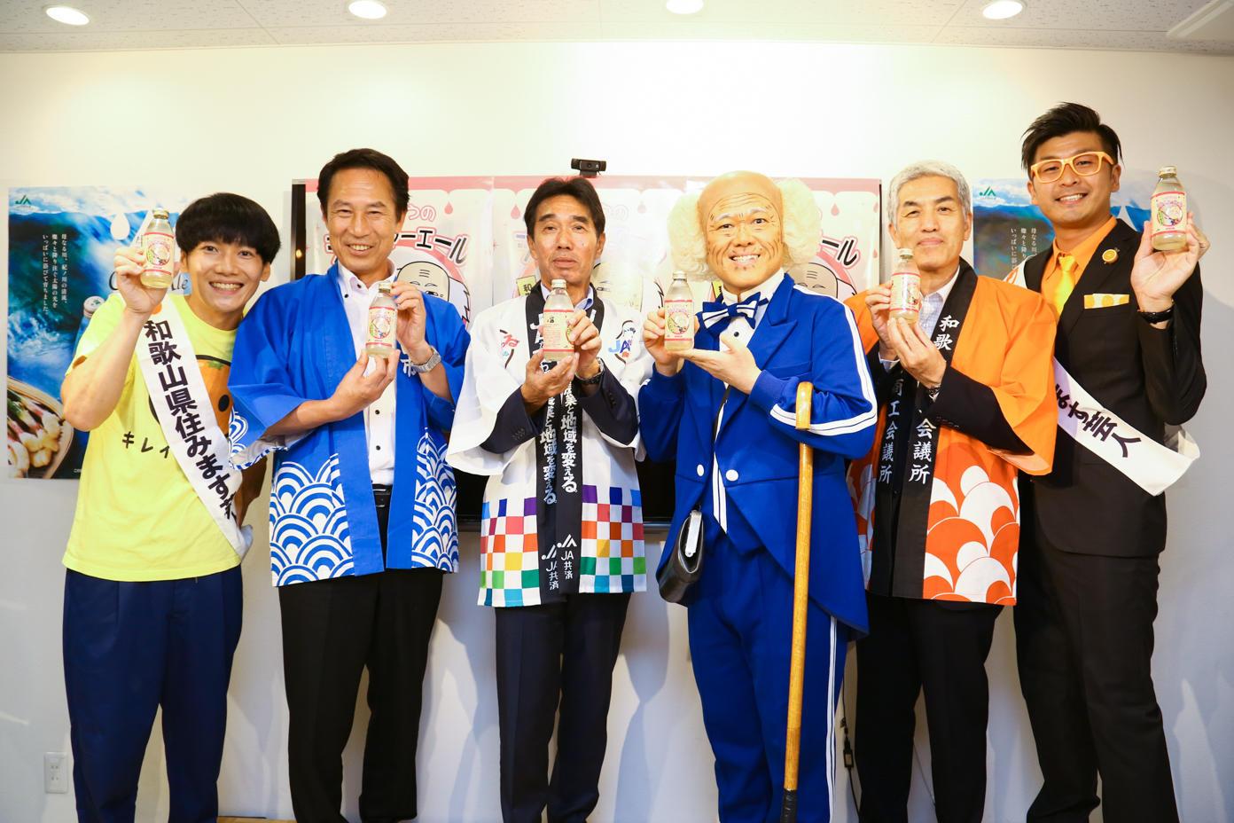 http://news.yoshimoto.co.jp/20180807211917-110ed6e640e6f4ab08c6d58303907bf52b53e338.jpg