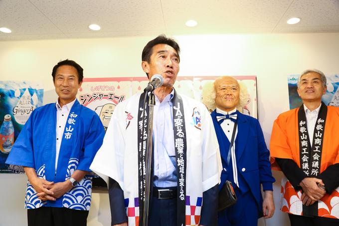 http://news.yoshimoto.co.jp/20180807211942-21f3e0e494a3c69acbb458ecb3b7f4120ae7da17.jpg