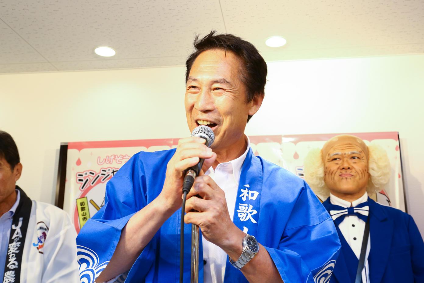 http://news.yoshimoto.co.jp/20180807211959-fe8a04ca6937c596fa1bec6cabcc4a390287c6d0.jpg