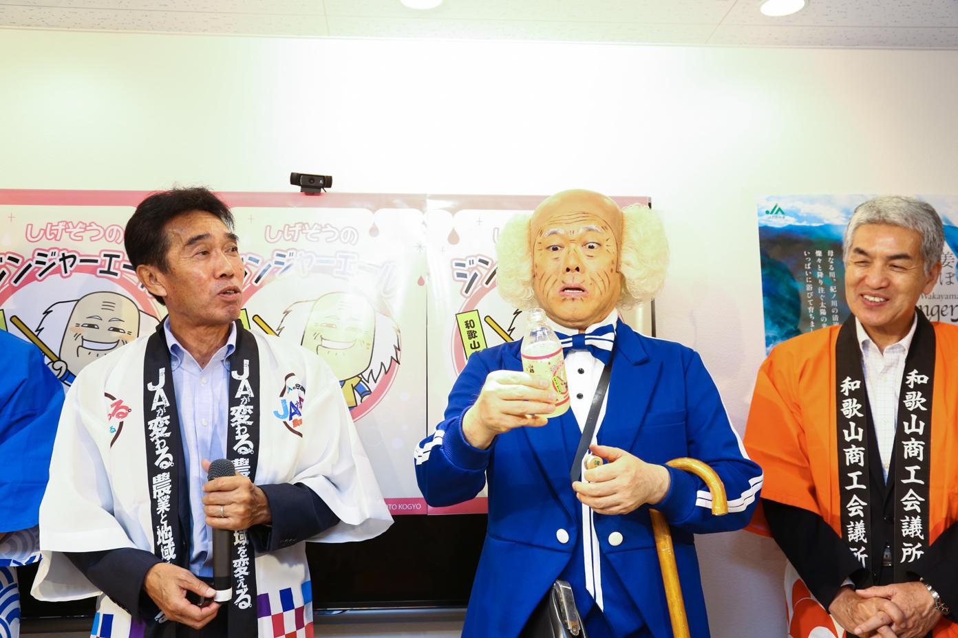 http://news.yoshimoto.co.jp/20180807212139-c16be68d34904edded732857c12b7a05b4f93339.jpg