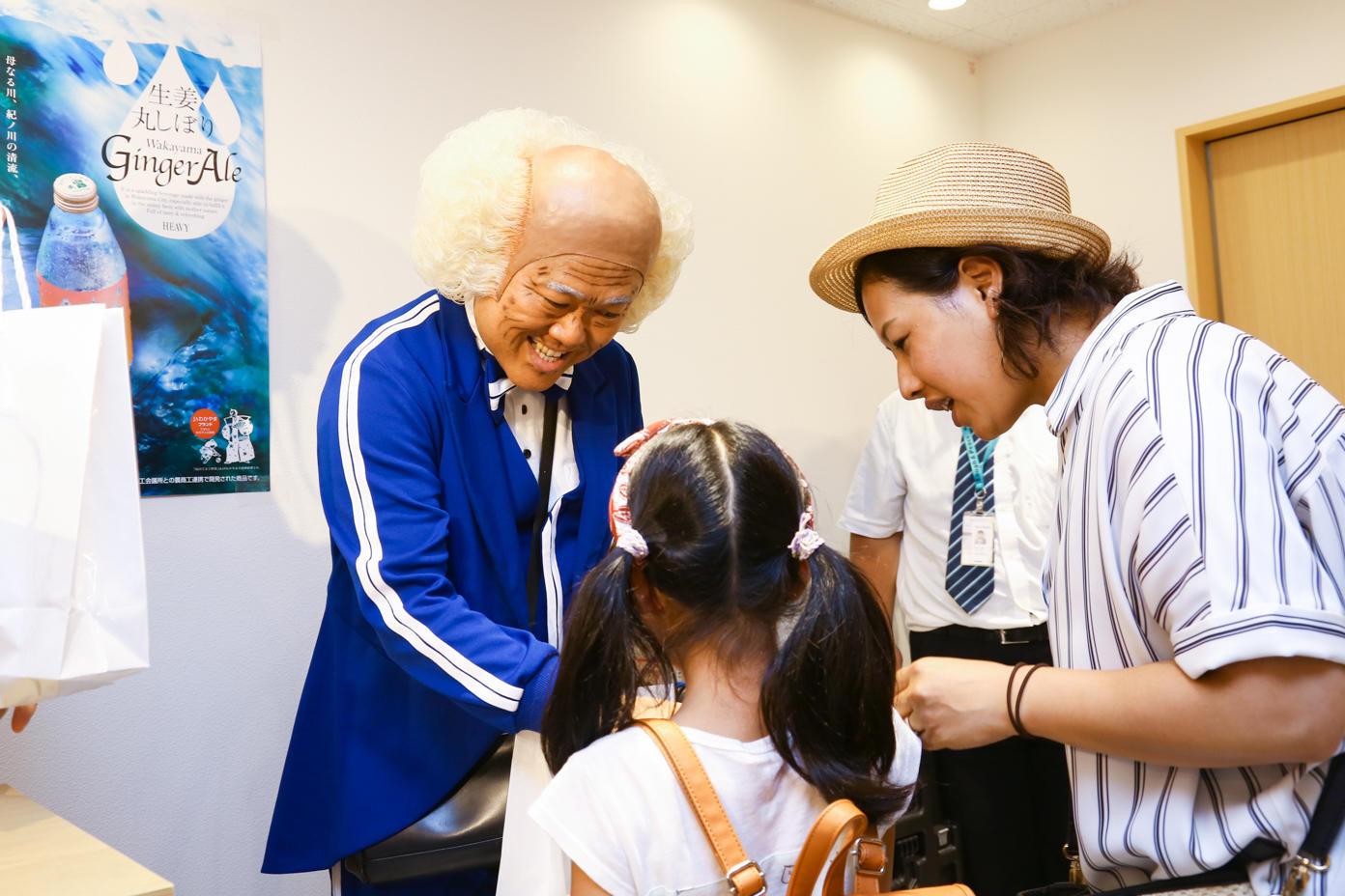http://news.yoshimoto.co.jp/20180807212418-8f62d82fef7db5d087b55135bef3c99491352fc3.jpg