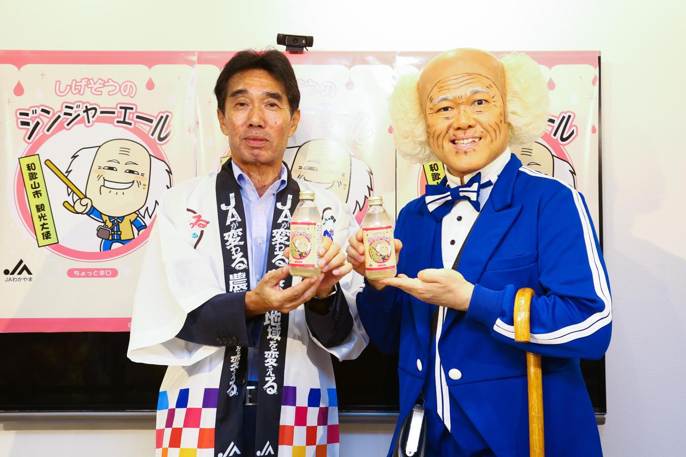 http://news.yoshimoto.co.jp/20180807212515-b7a643a0ce0ae36e63ef2d6ee51b415aa9ebdcba.jpg