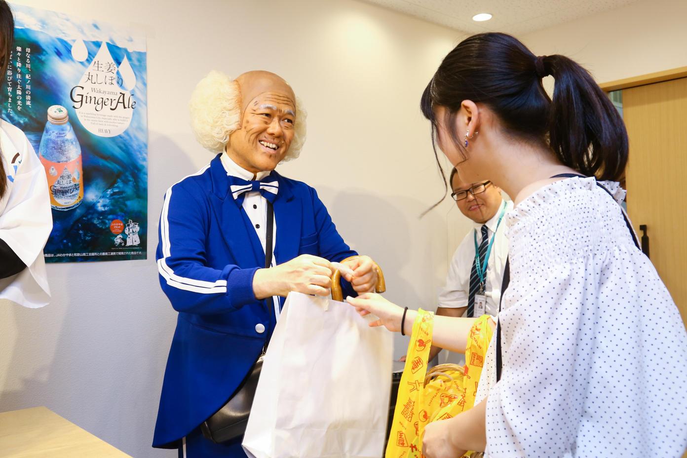 http://news.yoshimoto.co.jp/20180807212533-c2aa951d76a8d1b755f310e654b725a1423a24b1.jpg