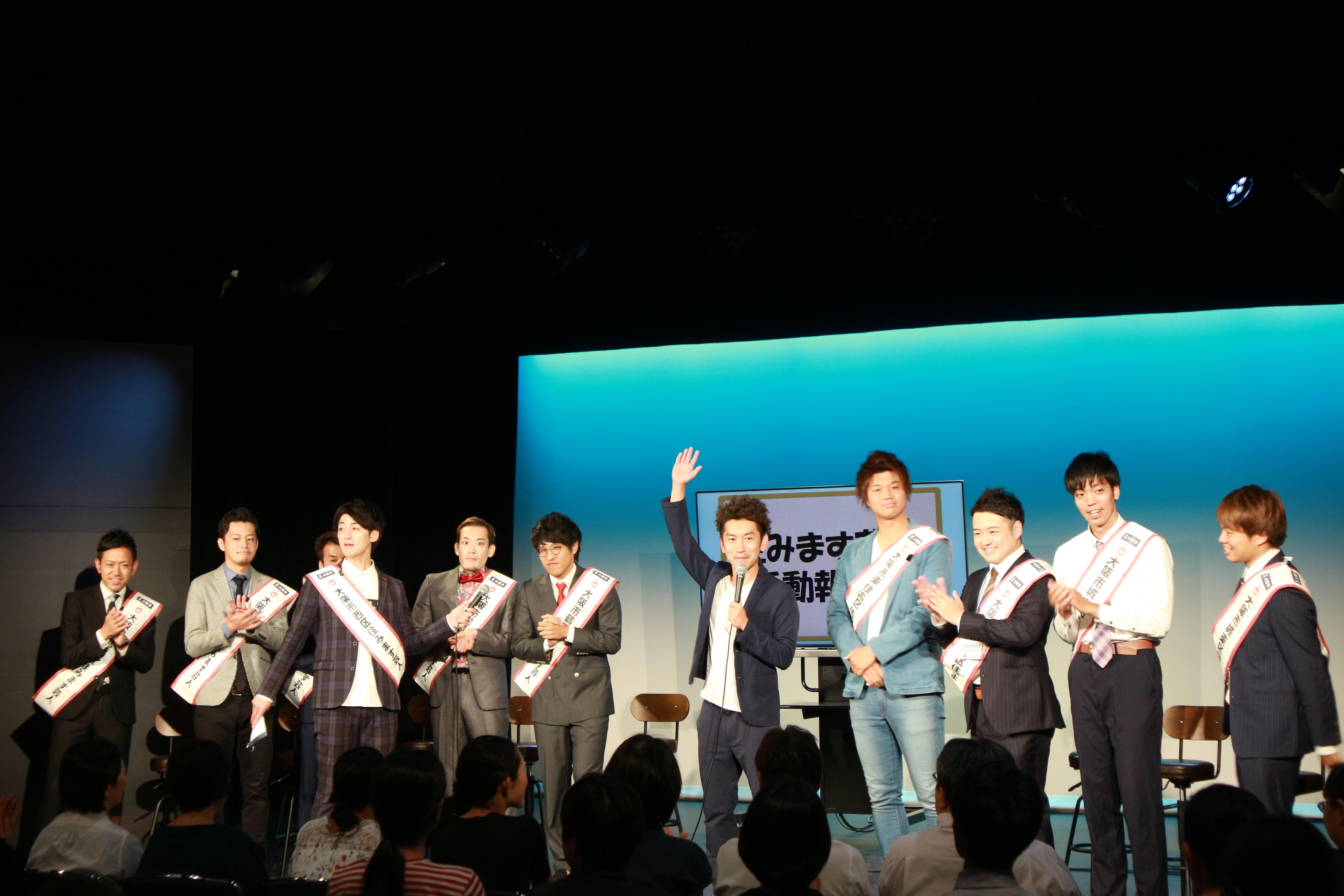 http://news.yoshimoto.co.jp/20180808173428-55404d6e24fb0b68c5a95cb1d21280757ab9b639.jpg