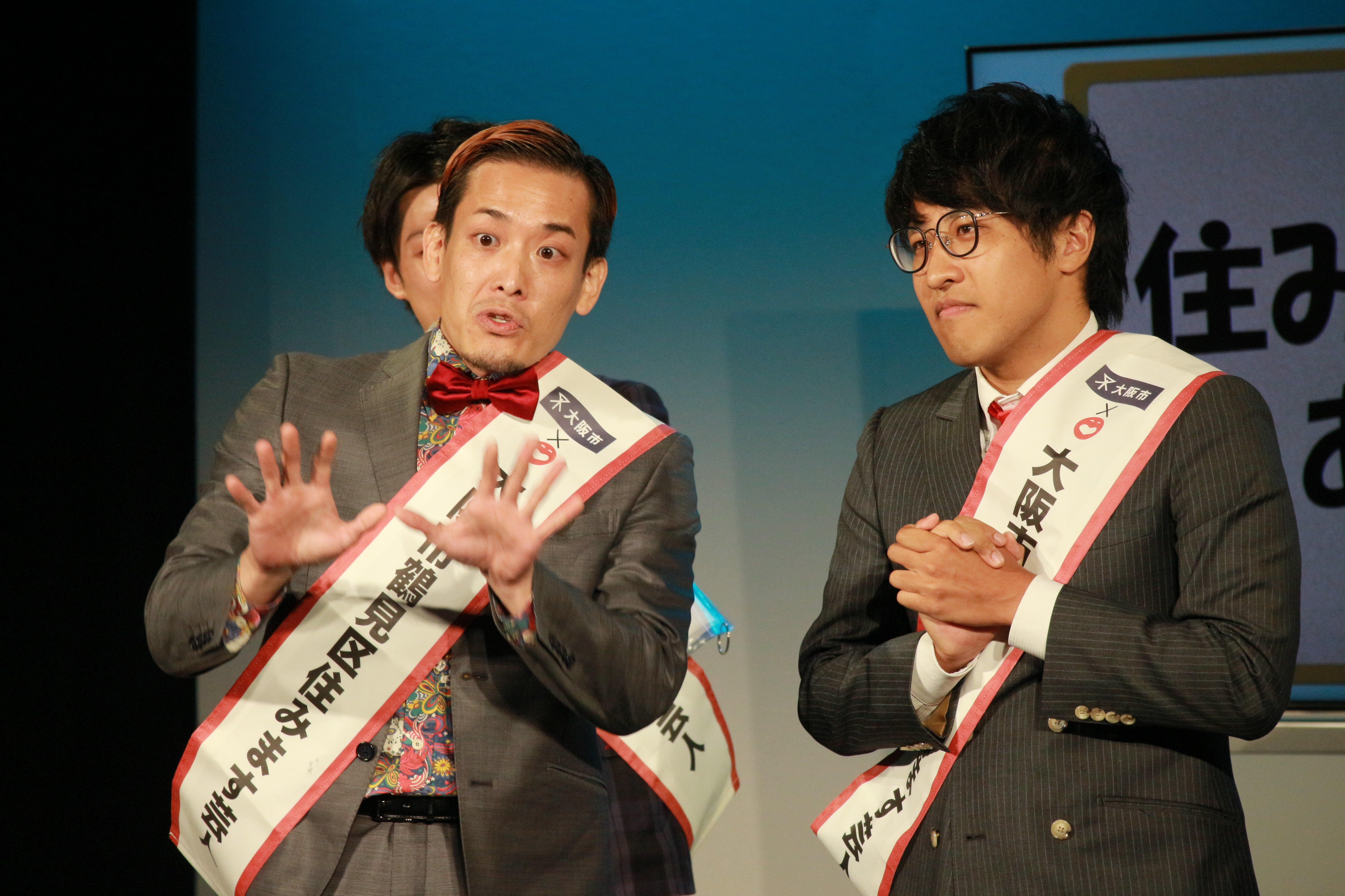 http://news.yoshimoto.co.jp/20180808174201-dc5c3c3d4503508ea8a947dd40b63e5d2eda1e4c.jpg